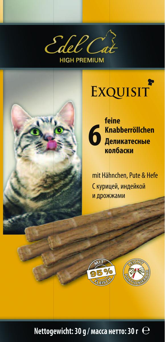 Колбаски жевательные Edel Cat, с курицей, индейкой и дрожжами, 6 шт17602Лакомства Edel Cat - вкусные жевательные колбаски для кошек. На 90% состоят из свежего мяса с добавлением витаминно-минерального комплекса.Минеральные вещества: сырой протеин 33,5%, влажность 28%, сырой жир 20%, сырая зола 10%, сырая клетчатка 2%.Состав: мясо и мясопродукты (90% в т.ч. 6% курица, 6% индейка), 4% дрожжи, минеральные вещества.