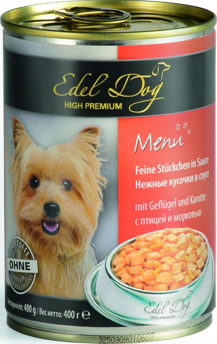 Консервы для собак Edel Dog, с птицей и морковью, 400 г17704Консервы для собак Edel Dog - полнорационный консервированный корм для собак всех пород. На основе мяса птицы и моркови с добавлением витаминов и минералов.Состав: мясо и мясопродукты (5% птицы), овощи (4% морковь),злаки, минеральные вещества, инулин (0,1%). Аналитический состав: влажность 82%, сырой протеин 8,5%, сырой жир 4,5%, сырая зола 2,0%, сырая клетчатка 0,5%. Пищевые добавки/кг: витамин Д3 250 МЕ, цинк (сульфат цинка, моногидрат) 18 мг, витамин Е (альфа – токоферолацетат) 15 мг, медь (сульфат меди ||, пентагидрат) 1 мг, марганец (сульфат марганца ||, моногидрат) 1 мг.Товар сертифицирован.