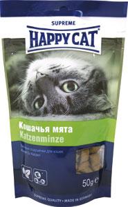 Лакомство для кошек Happy Cat, с кошачьей мятой, 50 г190106Лакомство для кошек Happy Cat - лакомые подушечки, которые устраняют стресс при переездах и повышают настроение вашего питомца. Можно использовать как перекус между кормлениями.Состав: злаки, мясо и мясопродукты, масла и жиры, растительные белковые экстракты, рыба и рыбные продукты, яйцо, дрожжи, молоко и молочные продукты, растительные продукты ( кошачья мята - 0,5%)Аналитический состав: протеин 30%, жир 20%, клетчатка 2%, зола 6%.Витамин А 9000МЕ/кг, витамин D3 630МЕ/кг, витамин Е 90 мг/кг. Антиоксиданты и естественные красители.Товар сертифицирован.