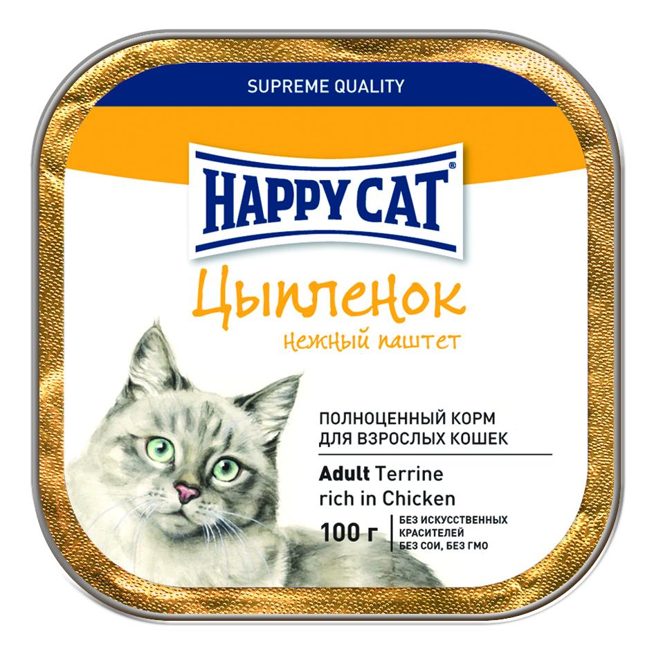 Консервы для кошек Happy Cat, нежный паштет с цыпленком, 100 г0120710Консервы для кошек Happy Cat - полноценный корм, который обеспечивает правильное и разнообразное питание кошки. Это очень вкусный и натуральный корм предлагает качественно отобранные ингредиенты, чтобы порадовать даже самую привередливую кошку. Уникальная технология приготовления позволяет сохранить все ценные свойства натуральных продуктов, чтобы ваш питомец был здоров и полон сил.Состав: мясо и мясопродукты (цыпленок 5,0%), минеральные вещества, инулин (0,1%).Аналитический состав: сырой протеин 8,5 %, сырой жир 4,5 %, сырая зола 2,0 %, сырая клетчатка 0,5 %, влажность 82,0%.Витамины/кг: витамин D3 250МЕ, витамин Е 15 мг. Микроэлементы/кг: медь 1 мг, марганец 1 мг, цинк 18 мг.Товар сертифицирован.