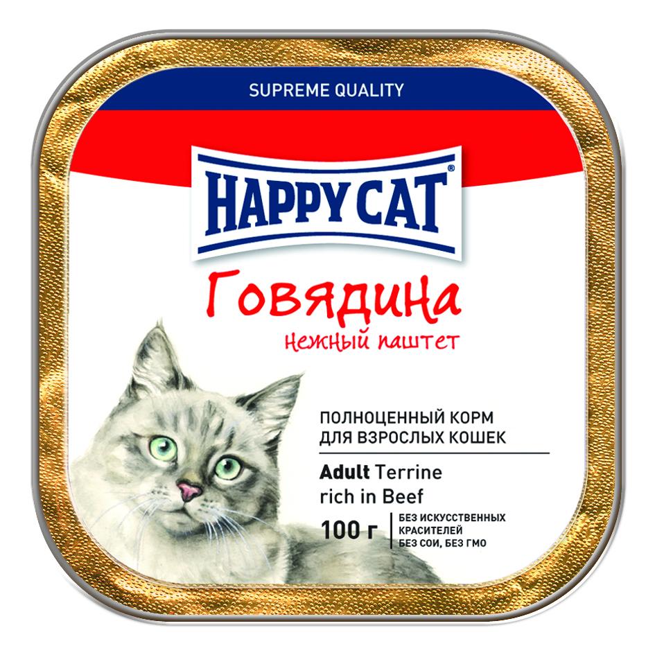 Консервы для кошек Happy Cat, нежный паштет с говядиной, 100 г0120710Консервы для кошек Happy Cat - полноценный корм, который обеспечивает правильное и разнообразное питание кошки. Это очень вкусный и натуральный корм предлагает качественно отобранные ингредиенты, чтобы порадовать даже самую привередливую кошку. Уникальная технология приготовления позволяет сохранить все ценные свойства натуральных продуктов, чтобы ваш питомец был здоров и полон сил.Состав: мясо и мясопродукты (говядина 5,0%), минеральные вещества, инулин (0,1%).Аналитический состав: сырой протеин 8,5 %, сырой жир 4,5 %, сырая зола 2,0 %, сырая клетчатка 0,5 %, влажность 82,0%.Витамины/кг: витамин D3 250МЕ, витамин Е 15 мг. Микроэлементы/кг: медь 1 мг, марганец 1 мг, цинк 18 мг.Товар сертифицирован.