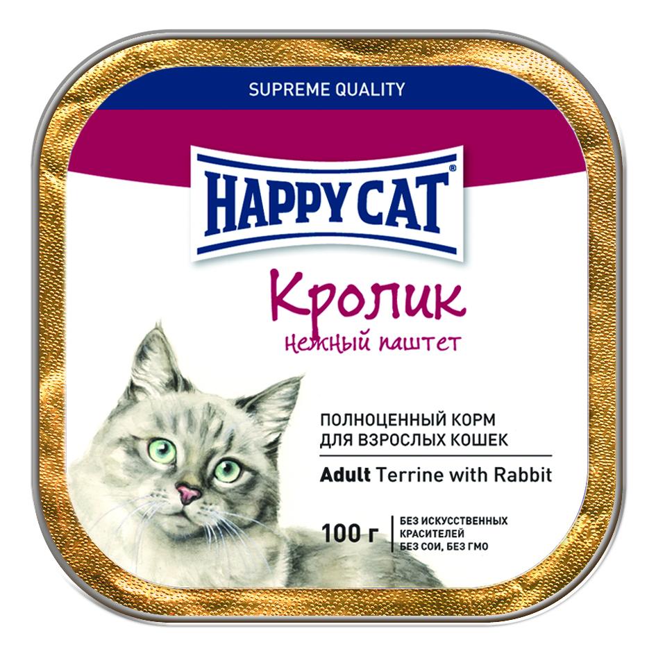 Консервы для кошек Happy Cat, нежный паштет с кроликом, 100 г83087Консервы для кошек Happy Cat - полноценный корм, который обеспечивает правильное и разнообразное питание кошки. Это очень вкусный и натуральный корм предлагает качественно отобранные ингредиенты, чтобы порадовать даже самую привередливую кошку. Уникальная технология приготовления позволяет сохранить все ценные свойства натуральных продуктов, чтобы ваш питомец был здоров и полон сил.Состав: мясо и мясопродукты (кролик 5,0%), минеральные вещества, инулин (0,1%).Аналитический состав: сырой протеин 8,5 %, сырой жир 4,5 %, сырая зола 2,0 %, сырая клетчатка 0,5 %, влажность 82,0%.Витамины/кг: витамин D3 250МЕ, витамин Е 15 мг. Микроэлементы/кг: медь 1 мг, марганец 1 мг, цинк 18 мг.Товар сертифицирован.
