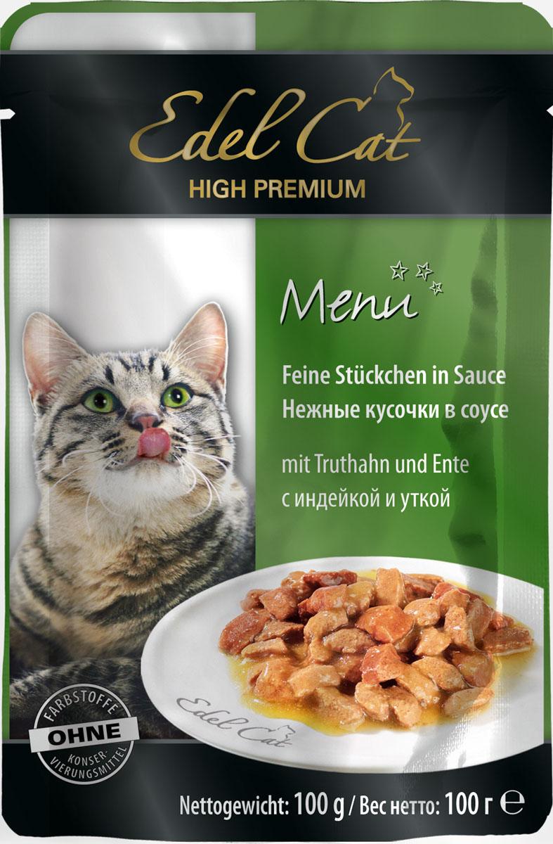 Консервы для кошек Edel Cat, с индейкой и уткой, нежные кусочки в соусе, 100 г8039Консервы Edel Cat - полнорационный консервированный корм для кошек. Изготовлен на основе мясопродуктов с добавлением витаминно-минерального комплекса.Минеральные вещества:влажность 82%, сырой протеин 8,5%, сырой жир 4,5% сырая зола 2,0%, сырая клетчатка 0,3%.витамин Д3 250 МЕ, цинк (сульфат цинка, моногидрат) 18мг, витамин Е (альфа – токоферолацетат) 15мг, медь (сульфат меди ||, пентагидрат) 1мг, марганец (сульфат марганца ||, моногидрат) 1 мг.Состав: мясо и мясопродукты (5% индейки, 5% утки), злаки, минеральные вещества, инулин (0,1%).