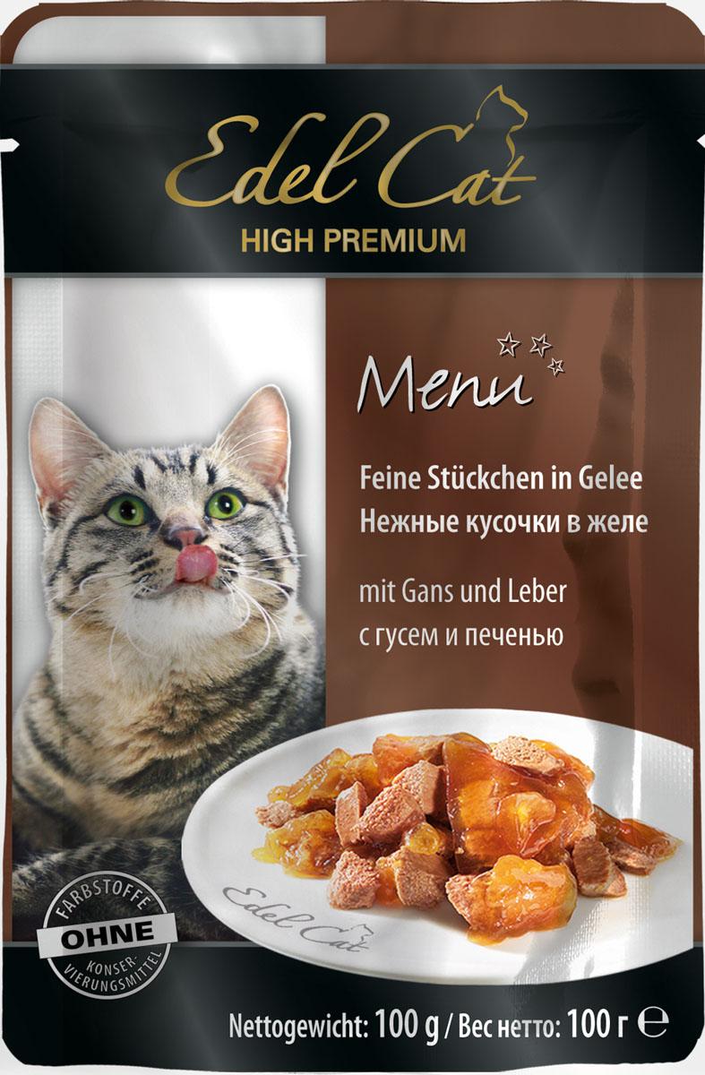 Edel Cat С гусем и печенью нежные кусочки в желе, 100 г0120710Полнорационный консервированный корм для кошек. Изготовлен на основе мясопродуктов с добавлением витаминно - минерального комплекса.Минеральные вещества: влажность 82%, сырой протеин 8,5%, сырой жир 4,5% сырая зола 2,0%, сырая клетчатка 0,3%,витамин Д3 250 МЕ, цинк (сульфат цинка, моногидрат) 18мг, витамин Е (альфа – токоферолацетат) 15мг, медь (сульфат меди ||, пентагидрат) 1мг, марганец (сульфат марганца ||, моногидрат) 1 мг. Состав: мясо и мясопродукты (5% гуся, 5% печени), минеральные вещества, инулин (0,1%).