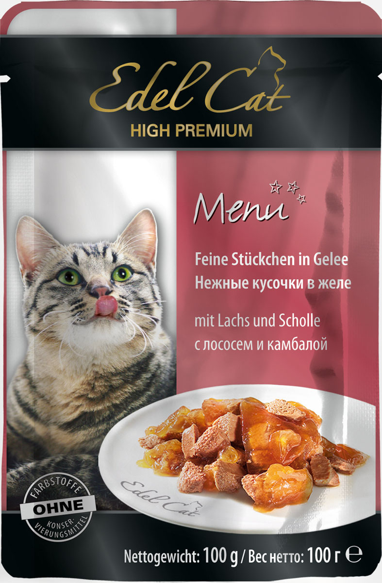 Консервы для кошек Edel Cat, с лососем и камбалой в желе, 100 г консервы васька для кошек с лососем в желе 100 г