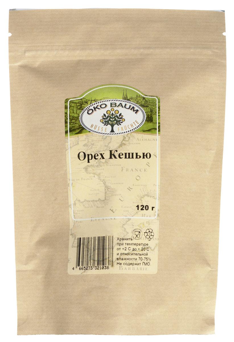 Oko Baum орех кешью, 120 г0120710Кешью (Индийский Орех) — дерево, плод которого является распространённым продуктом питания. Кешью богаты полезными жирными кислотами, витаминами и другими полезными веществами, причем съедая каждый день все лишь горсть орехов можно удовлетворить ежедневную потребность организма во многих из них.Орехи кешью от Oko Baum укрепляют иммунную систему, улучшает обменные процессы в организме, способствуют снижению уровня плохого холестерина в крови и нормализуют деятельность сердечно-сосудистой системы. В качестве вспомогательного средства эти орехи употребляются при зубной боли, псориазе, дистрофии, нарушениях обменных процессов, анемиях.