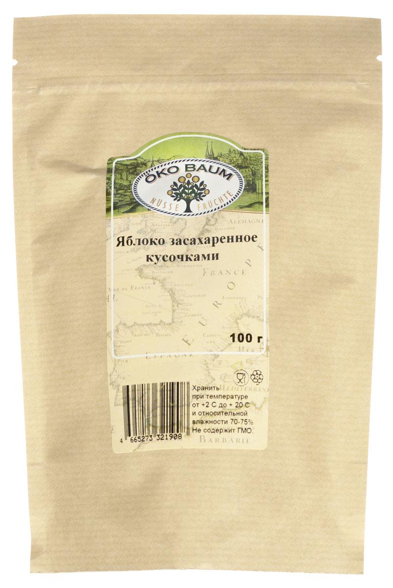 Oko Baum яблоко засахаренное кусочками, 100 г0120710Это яблочное лакомство обладает прекрасными вкусовыми качествами и великолепным ароматом. Прекрасно подходит для чаепития, а также в качестве начинки для выпечки, мороженого, желе или для украшения различных сладких блюд. Обязательно придется по душе всем сладкоежкам.