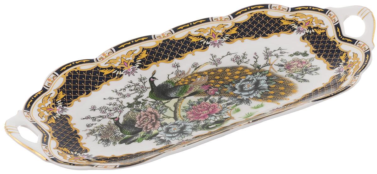 Блюдо для нарезки Elan Gallery Павлин на золоте, 29 х 15 смVT-1520(SR)Блюдо для нарезки Elan Gallery Павлин на золоте, изготовленное из керамики, прекрасно подойдет для подачи нарезок, закусок и других блюд. Блюдо оснащено двумя удобными ручками и оформлено цветочным рисунком и павлинами. Такое блюдо украсит сервировку вашего стола и подчеркнет прекрасный вкус хозяйки. Не рекомендуется применять абразивные моющие средства. Не использовать в микроволновой печи.Размер блюда по верхнему краю (с учетом ручек): 30 х 15 см.