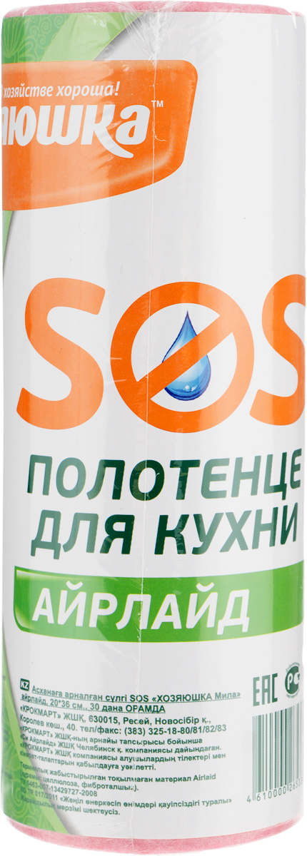 Полотенце для кухни Хозяюшка Мила SOS, цвет: розовый, 20 х 36 см, 30 штIRK-503Набор Хозяюшка Мила SOS состоит из 30 полотенец в рулоне, изготовленных из инновационного материала Airlaid (на основе целлюлозы из хвойных пород деревьев, полиэфирного волокна и суперабсорбентов). Этоэкологически чистый продукт, обладающий повышенной впитываемостью влаги (до 200% собственного веса).Полотенца Хозяюшка Мила SOS станут незаменимым атрибутом на вашей кухне! Размер полотенца: 20 х 36 см.Материал: нетканый термоскрепленный Airlaid.