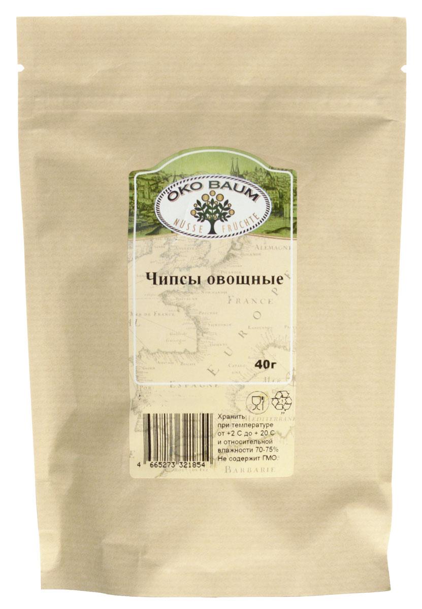 Oko Baum чипсы овощные из редьки, 40 г0120710Необычные чипсы Oko Baum из двух видов редьки (зеленой и красной) являются полезной заменой традиционным чипсам. Такие чипсы удивят любого не только своим вкусом, но и пользой.Зеленая и красная редька богата витаминами группы В и никотиновой кислотой (витамин РР), поэтому употребление ее полезно при заболеваниях нервной системы. Кроме этого, она нормализует белковый обмен, повышает иммунитет, защищает от болезней и укрепляет нервы.Такие чипсы хороши, если вы в дороге или просто не успеваете пообедать. Вегетарианские чипсы довольно быстро отдают энергию - это хороший способ поддержать организм. Такие снеки более безопасны для фигуры. Полезны будут такие чипсы и перед посещением фитнес-клуба. Они заранее снабдят организм энергией.