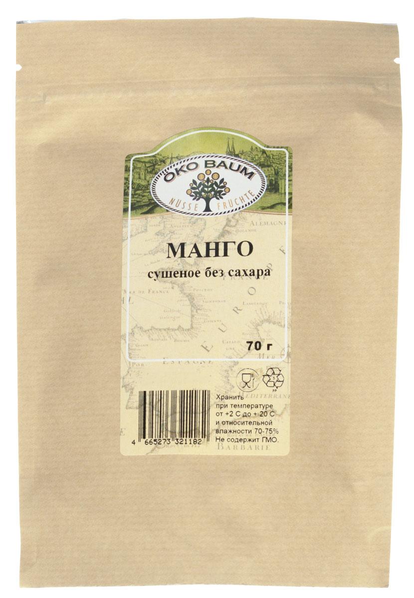 Oko Baum манго сушеное без сахара, 70 г0120710Сушеное манго - это необычайно вкусное и не менее полезное лакомство. Производится этот яркий и вкусный продукт из сочных спелых плодов манго. Отменные вкусовые качества не единственный плюс манго – несомненна и его польза для здоровья человека. В частности, при регулярном употреблении этого лакомства в разумных пределах нормализуется работа пищеварительного тракта, и, следовательно, улучшается обмен веществ в организме. Это происходит благодаря наличию в плодах манго большого количества пищевых волокон, которые действуют наподобие губки, впитывая в себя вредные вещества и выходя их из организма.Кроме того, доказана польза сушеного манго и для сердечно-сосудистой системы, так как вещества в составе этого плода способствуют предупреждению таких заболеваний как анемия, гипертония и атеросклероз. Замечено положительное влияние на организм от употребления сушеного манго и в нормализации сна, улучшении работоспособности органов зрения, нервной системы и слуха.