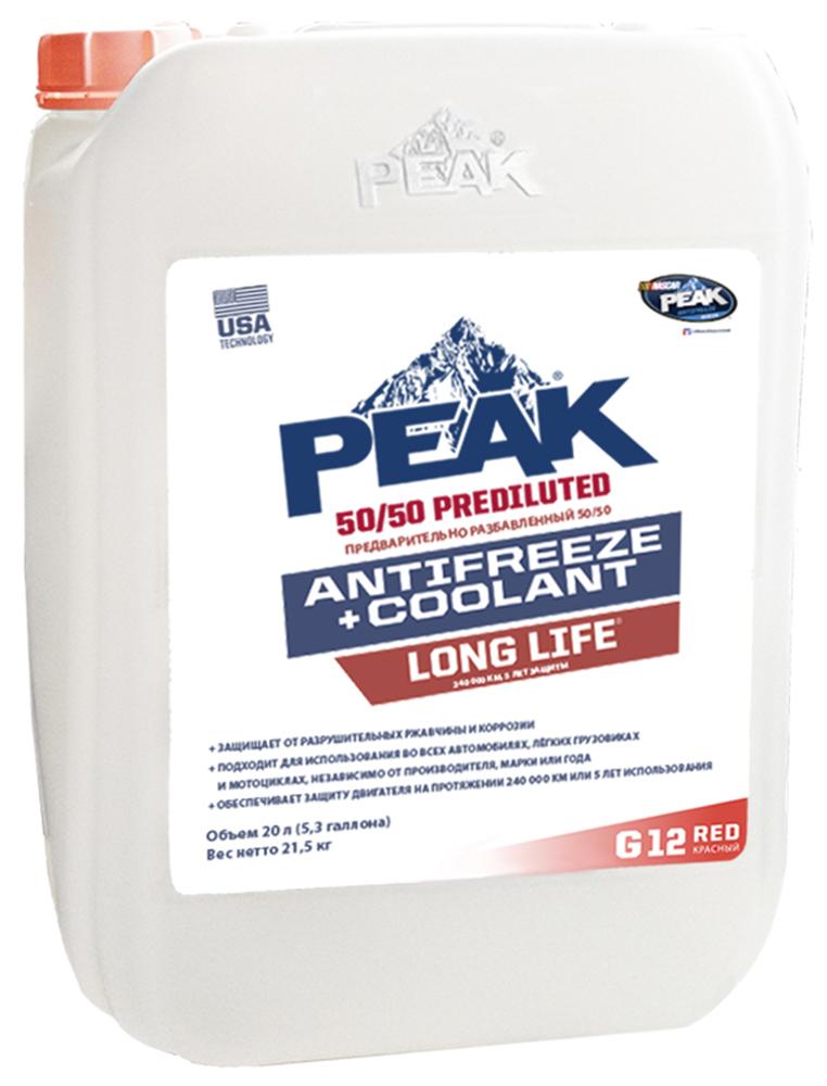 Антифриз PEAK LONG LIFE 50/50 , готовый, цвет: красный G12; 20 лS03301004Высококачественный красный антифриз PEAK LONG LIFE изготовленный на основе запатентованной передовой технологии органических кислот (ОАТ), которая обеспечивает гарантированную защиту системы охлаждения автомобиля от коррозии. Обеспечивает максимальную защиту от замерзания до -37°С и закипания до + 109°С (при атмосферном давлении). Антифриз подходит для использования в системах охлаждения всех типов легковых автомобилей и легких грузовиков, независимо от цвета первоначально используемого антифриза. Применение PEAK LONG LIFE исключает возникновение накипи и отложений. Антифриз не содержит силикатов, аминов, боратов, фосфатов. Соответствует требованиям следующих спецификаций: ASTM D-3306; ASTM D-4340; Audi TL 774-D/F; Saab GM 6277M; Ford WSS-M97B44-D; Citroen, Peugeot, Renault; MAN 324 SNF; Opel/Vauxhall B 040 1065; Seat TL 774-D/F; Porsche; Mercedes; General Motors GM 6277M; Skoda TL 774-D/F; Mini Cooper D; VW TL 774-D/F (G12); Спецификации европейских ОЕМ - производителей по антифризам без содержания фосфатов; Спецификации японских ОЕМ - производителей по антифризам без содержания силикатов.Срок использования 5 лет или 240 000 км пробега.