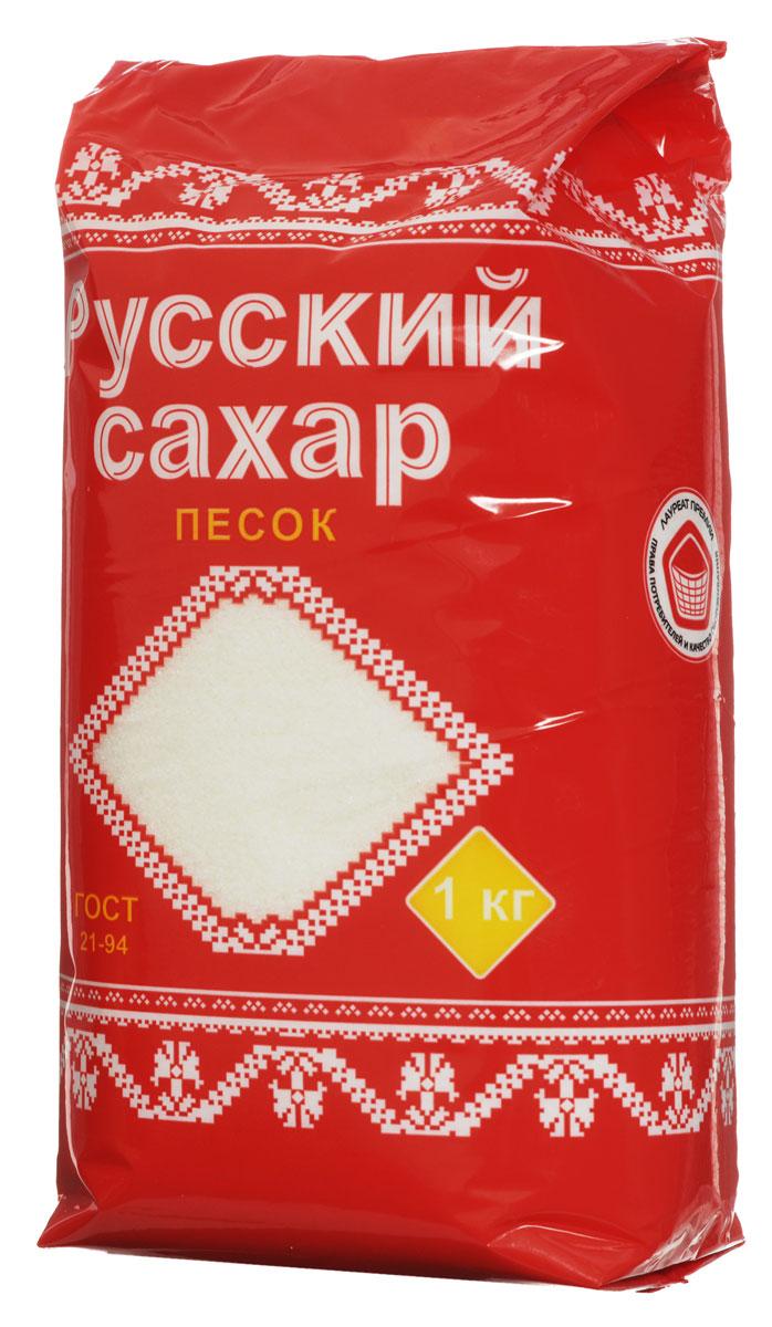 Русский сахар сахарный песок, 1 кг0120710Сахарный песок от компании Русский сахар изготовлен из качественного сырья - сахарной свеклы. Отлично подойдет как ингредиент для приготовления пищи и ежедневного употребления с различными напитками.
