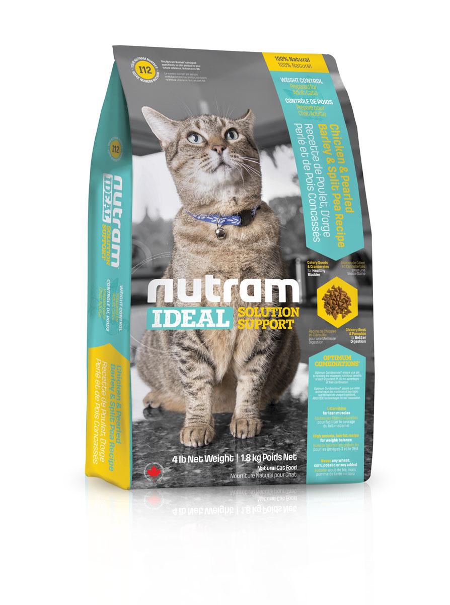 Сухой корм для кошек контроль веса 6.8KG I12 Nutram Ideal Solution Support Weight Control Cat Food -0120710Целостный (holistic), полезный, богатый питательными веществами сухой корм для кошек, который улучшает самочувствие и здоровье питомцев по принципу «изнутри наружу». Подход Nutram к целостному питанию начинается с улучшения пищеварения с помощью специальной комбинации тыквы и корня цикория. Корень цикория способствует увеличению природных кишечных бактерий. Богатая клетчаткой тыква помогает движению пищи по пищеварительномутракту, продлевая ощущение сытости, что имеет решающее значение при регулировании веса. Оптимальное Сочетание™ клюквы, естественного подкислителя, и семян сельдерея, эффективного мочегонного, регулирует баланс жидкости в организме. Благодаря этому поддерживается оптимальный уровень рН, что способствует здоровью мочеполовой системы.• Содержит мясо курицы, перловую крупу и лущёный горох• L-карнитин – для поддержки оптимальной мышечной массы• Высокое содержание белка – для регулирования веса• Не содержит пшеницу, кукурузу, картофель или сою в любом виде Рецептура натурального сухого корма для кошек I12 Nutram Ideal для контроля веса кошек соответствует нормам поддерживающего питания для кошек, установленным ассоциацией AAFCO.* Согласно рекомендациям Американской ассоциации государственного контроля за качеством кормов для животных (AAFCO) не является обязательным элементом питания кошек