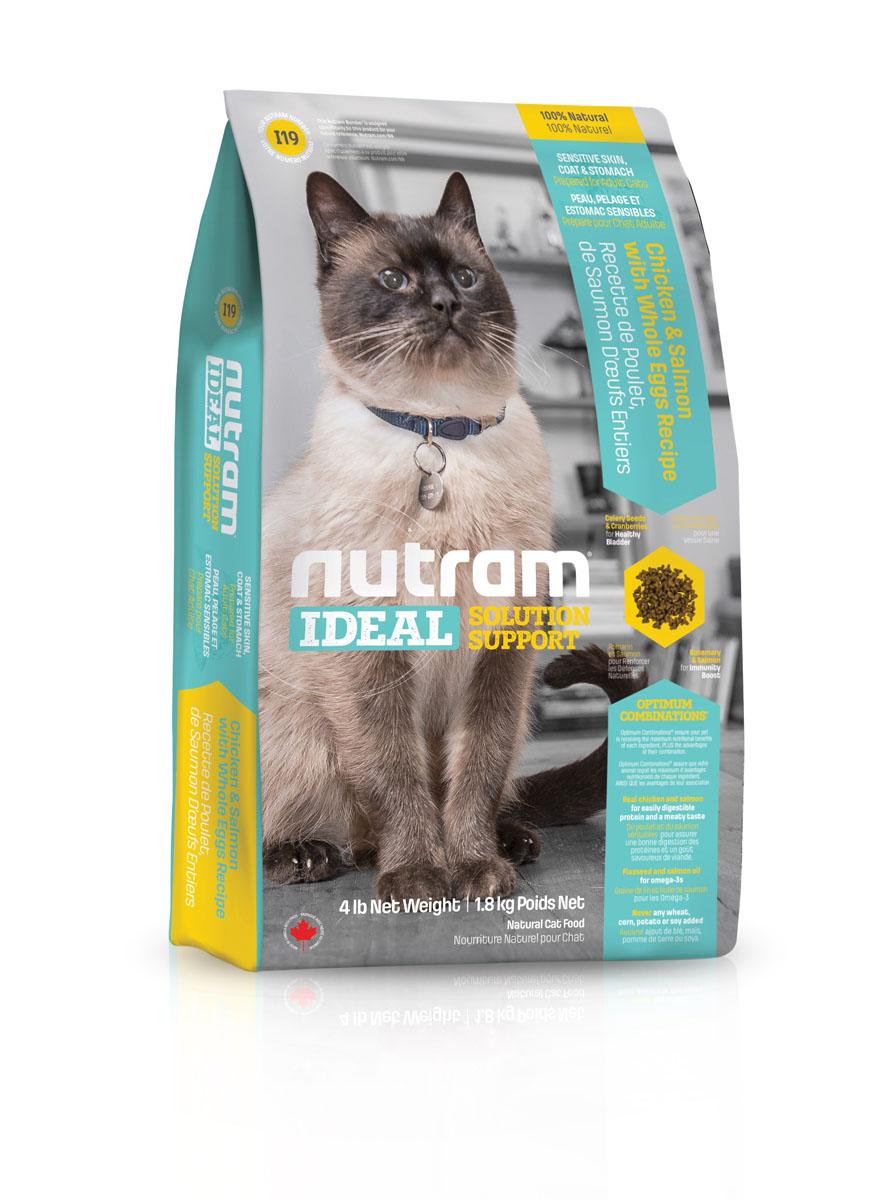 Сухой корм для чувствительных кошек I19 Nutram Ideal Solution Support Sensitive Cat Food - 6.8KG0120710сухой корм для взрослых кошек Целостный (holistic), полезный, богатый питательными веществами корм, который улучшает самочувствие и здоровье питомцев по принципу «изнутри наружу». Подход Nutram к целостному питанию начинается с легкоусвояемых белков и важных Омега жирных кислот. Они необходимы для здоровья кожи и хорошего усвоения корма в желудочно-кишечном тракте. Данный рецепт сочетает в себе иммуннотонизирующие свойства лосося - источника Омега-3 кислот, которые оказывают противовоспалительное действие, и розмарина - мощного антиоксиданта. Такое Оптимальное СочетаниеTM обеспечивает все необходимые питательные вещества для поддержки здоровья кожи, шерсти и чувствительного желудка. • Содержит мясо курицы и лосося, цельные яйца - легкоусвояемые белки • Мясо свежей курицы и свежего лосося придают корму привлекательный вкус • Жир лососевых рыб и семена льна - источники Омега-3 жирных кислот • Не содержит пшеницу, кукурузу, картофель или сою в любом виде