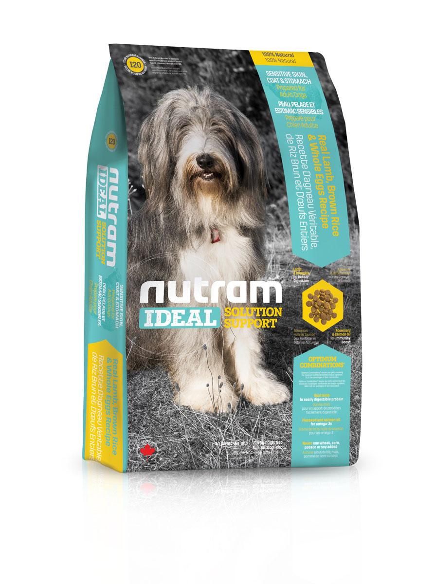 Сухой корм для собак с проблемами ЖКТ кожи и шерсти I20 Nutram Ideal Sensitive Dog - Skin, Coat & Stomach - 13.6 КГ0120710Целостный (holistic), полезный, богатый питательными веществами корм, который улучшает самочувствие и здоровье питомцев по принципу «изнутри наружу». Подход Nutram к целостному питанию начинается с улучшения пищеварения. Для этого используется специальная комбинация легкоусвояемых белков, которые содержаться в мясе ягненка, и клетчатки тыквы, которая обеспечивает оптимальную среду для пищеварения. Данный рецепт сочетает в себе иммуннотонизирующие свойства лосося - источника Омега-3 кислот, которые оказывают противовоспалительное действие, и розмарина - мощного антиоксиданта. Такое Оптимальное Сочетание™ обеспечивает все необходимые питательные вещества для поддержки здоровья кожи и шерсти.• Содержит мясо ягненка, коричневый рис и цельные яйца• Мясо ягненка без костей - источник легкоусвояемых белков и привлекательного вкуса• Жир лососевых рыб и семена льна - источники Омега-3 жирных кислот• Не содержит пшеницу, кукурузу, картофель или сою в любом виде