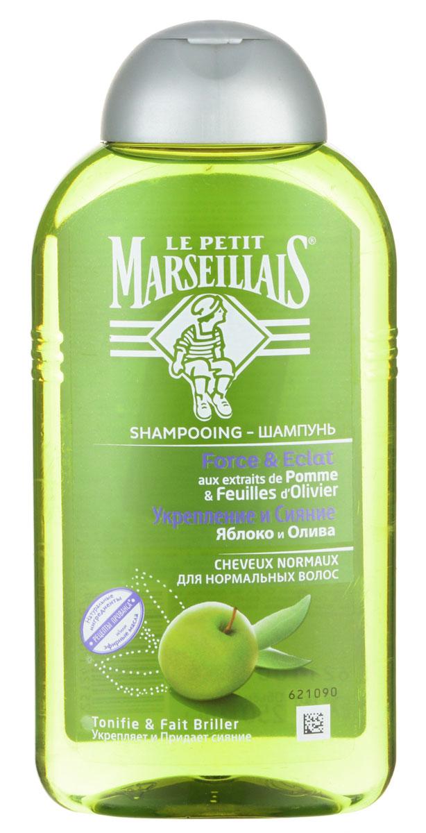 Le Petit Marseillais Шампунь Яблоко и олива, для нормальных волос, 250 мл72523WDШампунь Le Petit Marseillais Яблоко и олива укрепляет волосы. Яблоко - богато витаминами и широко известно своими полезными свойствами, а листья оливы отличают свежие и легкие нотки. Характеристики:Объем: 250 мл. Артикул: 03034105. Производитель: Греция. Товар сертифицирован.