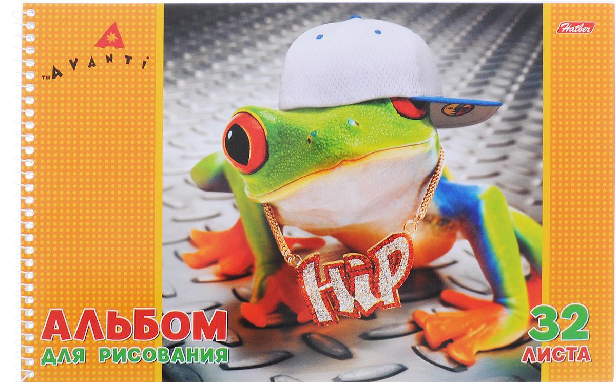 Hatber Альбом для рисования Лягушка 32 листа730396Альбом для рисования Hatber Лягушка прекрасно подходит для рисования карандашами, фломастерами, акварельными и гуашевыми красками.Обложка выполнена из плотного картона и оформлена изображением забавной лягушки. В альбоме 32 листа. Крепление - спираль. На листах тонким пунктиром предусмотрена перфорация для последующего их отрыва. Альбом для рисования непременно порадует художника и вдохновит его на творчество. Рисование позволяет развивать творческие способности, кроме того, это увлекательный досуг.
