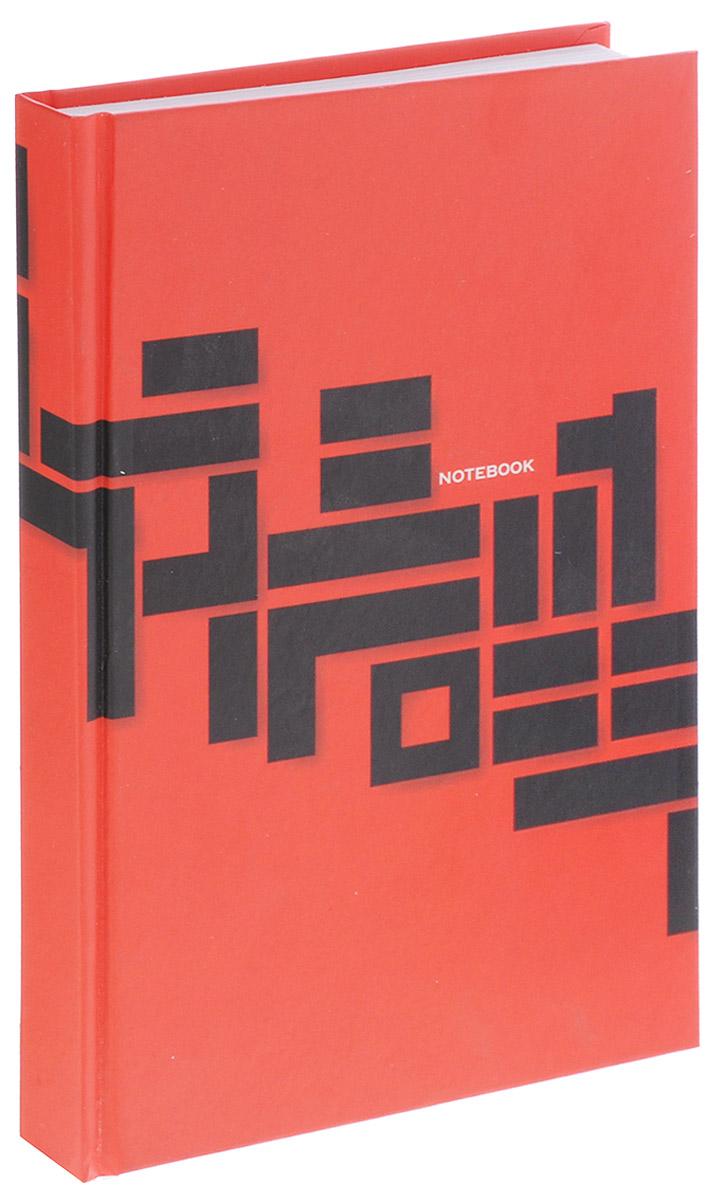 Listoff Записная книжка Красное и черное 160 листов в клеткуКЗЛ51601885Записная книжка Listoff Красное и черное- незаменимый атрибут современного человека, необходимый для рабочих и повседневных записей в офисе и дома. Записная книжка содержит 160 листов формата А5 в клетку. Обложка выполнена из плотного картона. А матовая ламинация придает элегантность внешнему виду обложки. Внутренний блок изготовлен из высококачественной белой бумаги, что гарантирует чистоту записей и отсутствие клякс.Записная книжка Listoff Красное и черное станет достойным аксессуаром среди ваших канцелярских принадлежностей. Она подойдет как для деловых людей, так и для любителей записывать свои мысли, рисовать скетчи, делать наброски.