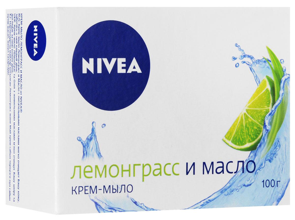 NIVEA Крем-мыло Лемонграсс и масло 100 гр10024455Крем-мыло с питательными маслами мягко очищает и заботится о вашей коже каждый день. Увлажняющая формула Hydra-IQ для совершенно нежной кожи: pH-нейтральноодобрено дерматологами Товар сертифицирован.