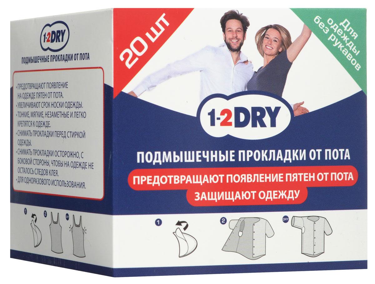 1-2Dry Прокладки для подмышек №20 для одежды без рукавовMP59.4DЗащищают Вашу одежду, предотвращают появление пятен от пота. Тонкие, мягкие, незаметные, легко крепятся к одежде. Каждая пара в индивидуальной упаковке.