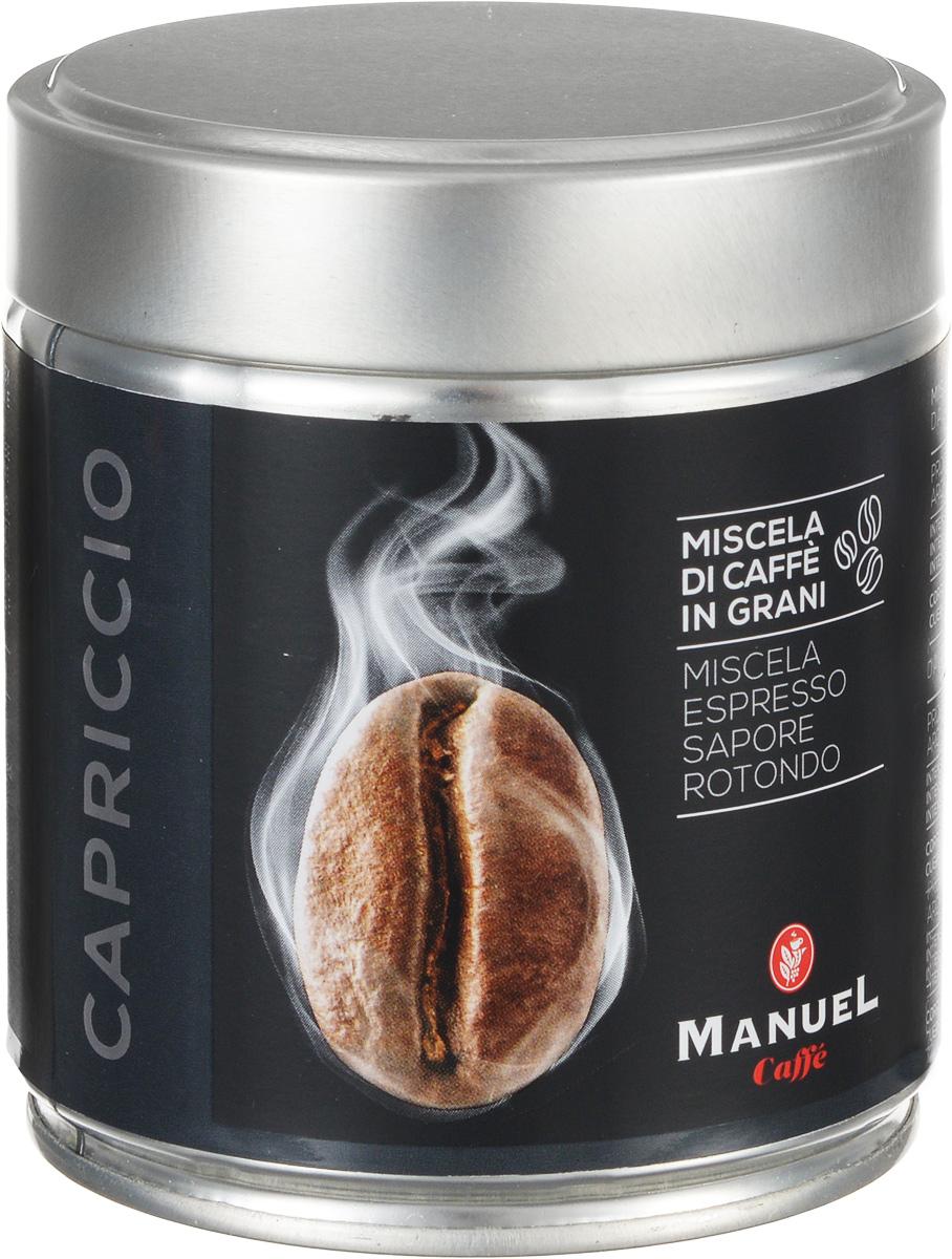 Manuel Capriccio кофе в зернах, 125 г (ж/б)5292726000074Manuel Capriccio - лучшая смесь для приготовления кофе на профессиональном оборудовании. Manuel Capriccio - бодрящий продукт, прошедший темную обжарку, в результате которой в его вкусе появились нюансы какао и пикантная горчинка. Этот кофе будет идеальной основой для создания эспрессо и капучино.