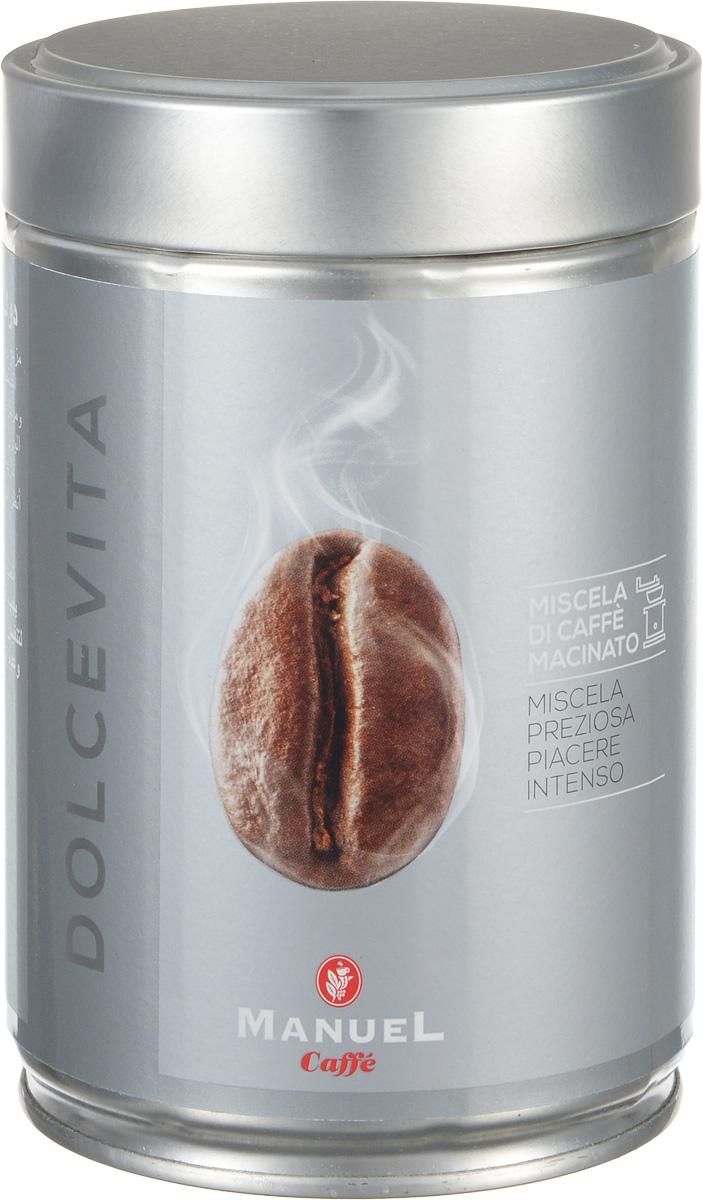 Manuel Dolce Vita кофе молотый, 250 г (ж/б)0120710Ароматная смесь Manuel Dolce Vita с приятным сбалансированным вкусом.