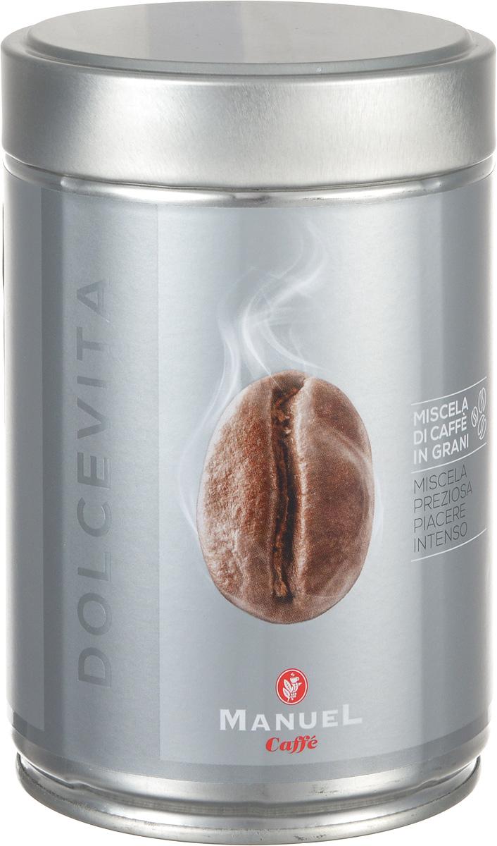 Manuel Dolce Vita кофе в зернах, 250 г (ж/б)8006536201166Ароматная смесь Manuel Dolce Vita с приятным сбалансированным вкусом.
