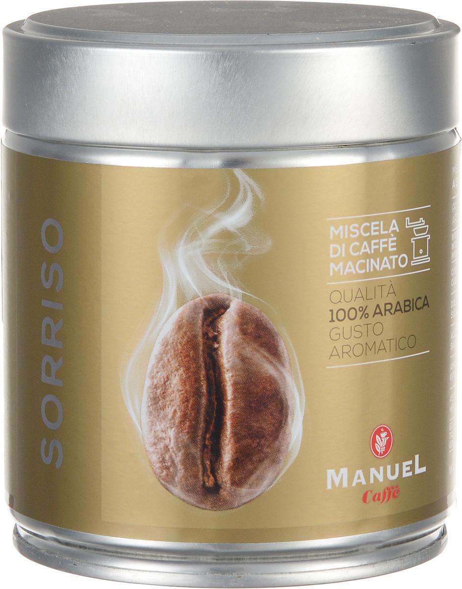 Manuel Sorriso кофе молотый , 125 г (ж/б)0120710Manuel Sorriso - кофе для тех кто выбирает лучшее. Это умелая комбинация нескольких сортов арабики из центральной Африки и Америки, результатом которой является соединение всех ароматов в неповторимый по своим качествам букет. Кофе обладает глубоким вкусом с легкой горчинкой, приятным ароматом и устойчивым послевкусием.