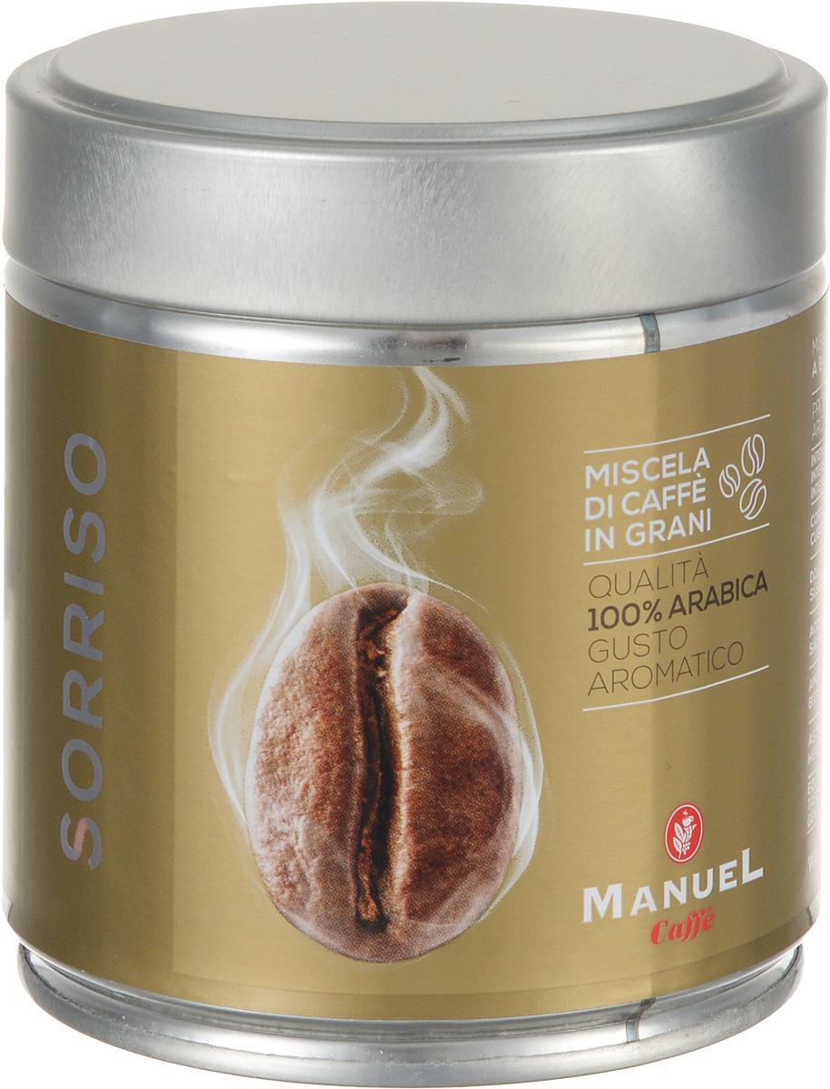 Manuel Sorriso кофе в зернах, 125 г (ж/б)639Manuel Sorriso - кофе для тех, кто выбирает лучшее. Умелая комбинация нескольких сортов арабики из центральной Африки и Америки, результатом которой является соединение всех ароматов в неповторимый по своим качествам букет.