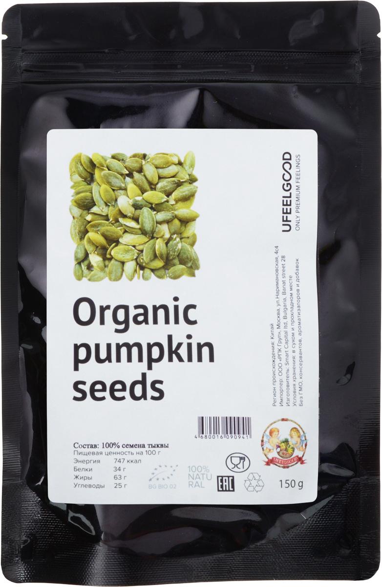 UFEELGOOD Organic Pumpkin Seeds органические семена тыквы, 150 г34Вкусные сырые органические семена тыквы ОТ UFEELGOOD без оболочки, с высоким содержанием белка, фосфора и железа великолепны в салатах (приятно хрустят), завтраках, а также для перекусов. Семена тыквы вы можете добавить в супы и рагу, или придать текстуру пудингам, печеньям и другим десертам. Посыпать ими овсяные хлопья и злаки, или куриные и овощные блюда для насыщенного питания.Эти семена чрезвычайно популярны в Мексике, где их поджаривают со специями и солью, перцем чили или другими пряностями. Это отличная закуска!Органические семена тыквы богаты источниками белка и клетчатки ,что позволяет сытно и полезно перекусить. Они также содержат минералы, такие как железо, калий, магний, и цинк. Тыквенные семена полны антиоксидантными соединениями, которые могут снизить уровень плохого холестерина в крови.Эти семена способствуют профилактике сердечно-сосудистых заболеваний, построению крепких костей и улучшению когнитивных функций. Также продукт может помочь в регулировании уровня сахара в крови. Тыквенные семечки содержат здоровые жиры, антиоксиданты и волокна — это польза для сердца и здоровье для печени, особенно при смешивании с семенами льна.Тыквенные семена являются богатым источником аминокислоты триптофана, который организм преобразует в серотонин, который, в свою очередь, преобразуется в мелатонин - гормон сна. Их рекомендуют употреблять за несколько часов перед сном вместе с небольшим количеством фруктов.