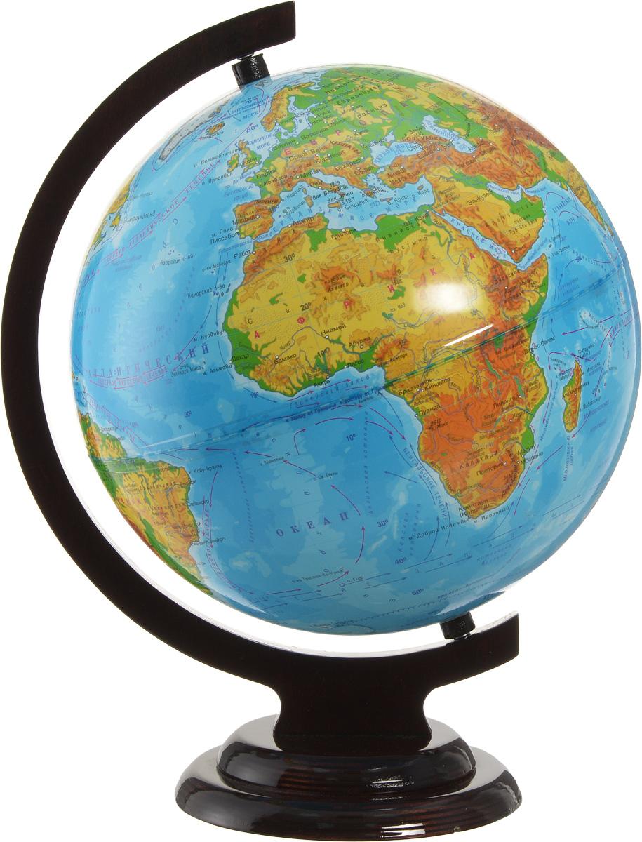 Глобусный мир Глобус с физической картой мира диаметр 25 см 10011FS-00897Глобус с физической картой мира, изготовленный из высококачественного прочного пластика, показывает страны мира, сухопутные и морские границы того или иного государства, расположение городов и населенных пунктов. На глобусе имеются направления, названия подводных течений и ветров. А также имеется шкала глубин и высот в метрах, отметки глубин, отметки высот над уровнем моря. С помощью данного глобуса можно получить правильное представление о форме, размерах, расположении материков, океанов, островов, морей и рек. Названия стран на глобусе приведены на русском языке. Помимо этого глобус обладает приятной цветовой гаммой. Изделие расположено на деревянной подставке, что придает этой модели подарочный вид. Настольный глобус с физической картой Глобусный мир станет оригинальным украшением рабочего стола или вашего кабинета. Это изысканная вещь для стильного интерьера, которая станет прекрасным подарком для современного преуспевающего человека, следующего последним тенденциям моды и стремящегося к элегантности и комфорту в каждой детали.Масштаб: 1:50 000 000.