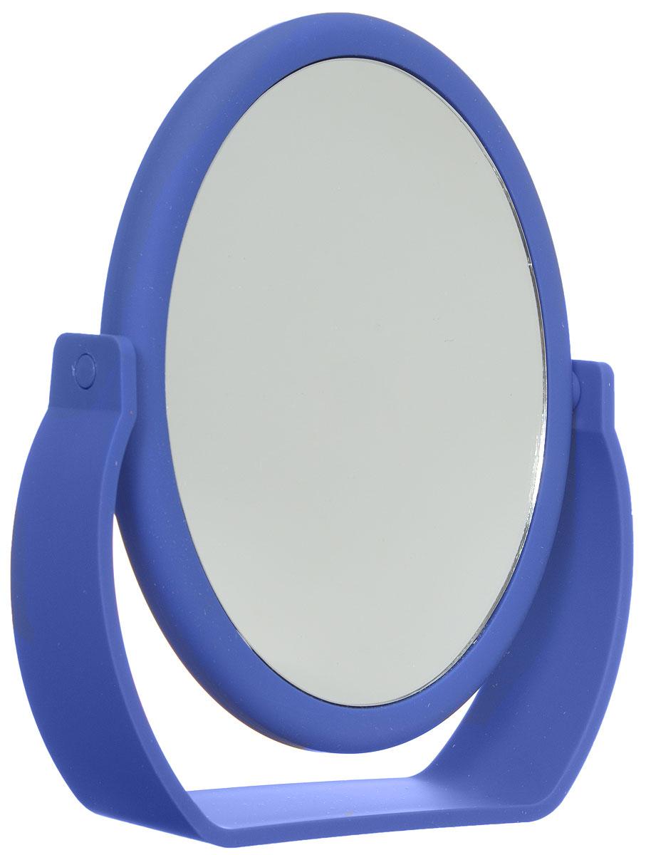 Beiron Зеркало косметическое, настольное, двустороннее, цвет: синий. 530-2939 косметическое зеркало двустороннее x2 sorcosa plain хром sor 002