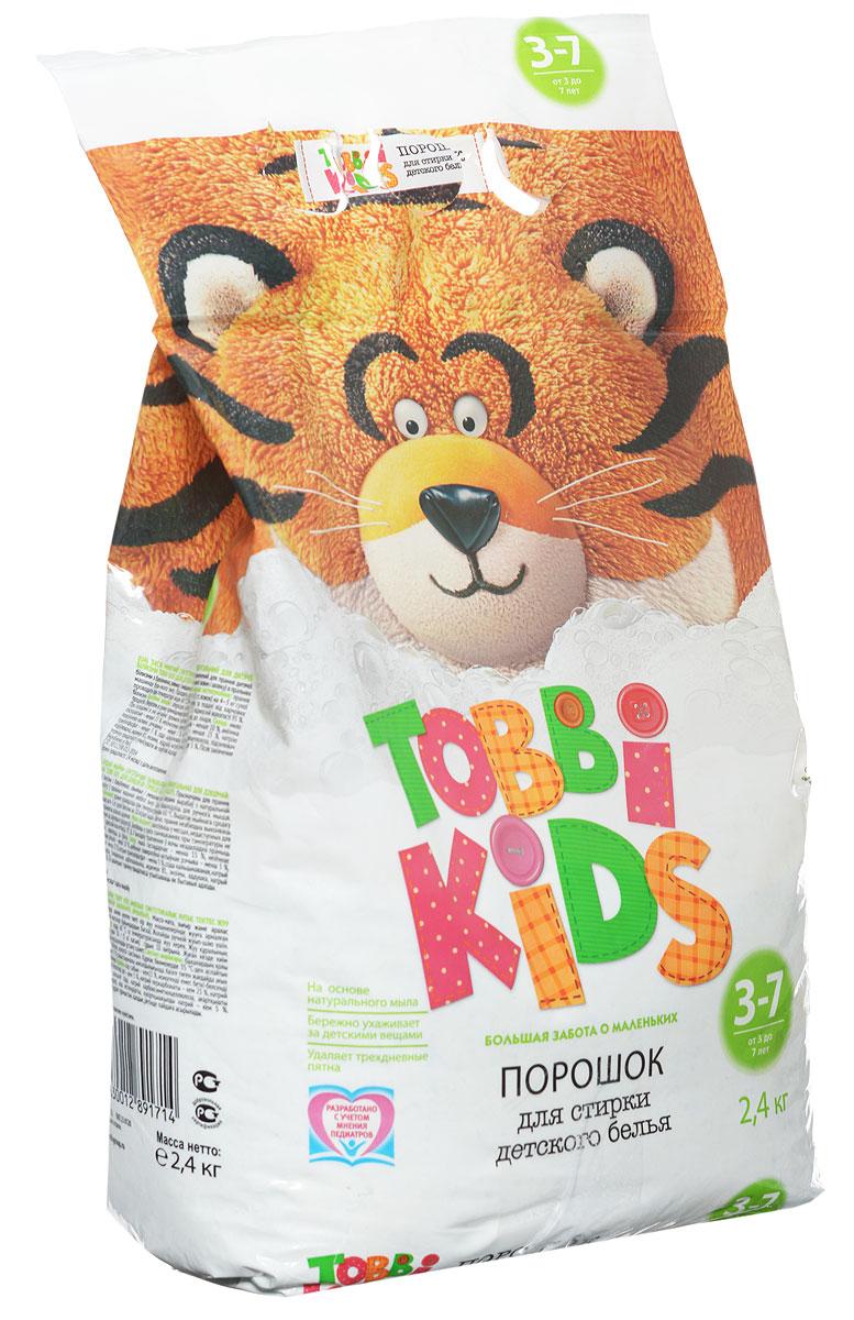 Tobbi Kids Стиральный порошок для детского белья от 3 до 7 лет 2,4 кгGC204/30Дети в возрасте от 3 до 7 лет активно развиваются и познают окружающий мир, что добавляет маме забот со стиркой. Чтобы справиться с загрязнениями, формула моющего средства должна быть эффективной, но одновременно с этим максимально безопасной, поэтому обычные взрослые стиральные порошки детям не подходят. Формула Tobbi Kids от 3 до 7 лет разработана с учетом рекомендаций педиатров и отвечает самым высоким требованиям безопасности.На основе натурального мыла и соды.Эффективен против пятен от фруктов и овощей, чернил, фломастеров, гуаши, бульонов, молочных каш, земли и травы.Гипоаллергенный и бесфосфатный. Состав: мыло хозяйственное, неионогенное ПАВ, анионное ПАВ, натрия триполифосфат, сода кальцинированная, натрия перкарбонат, усилитель отбеливателя, натрий карбоксиметилцеллюлоза, акремон В1, энзимы, отдушка, натрий сернокислый.