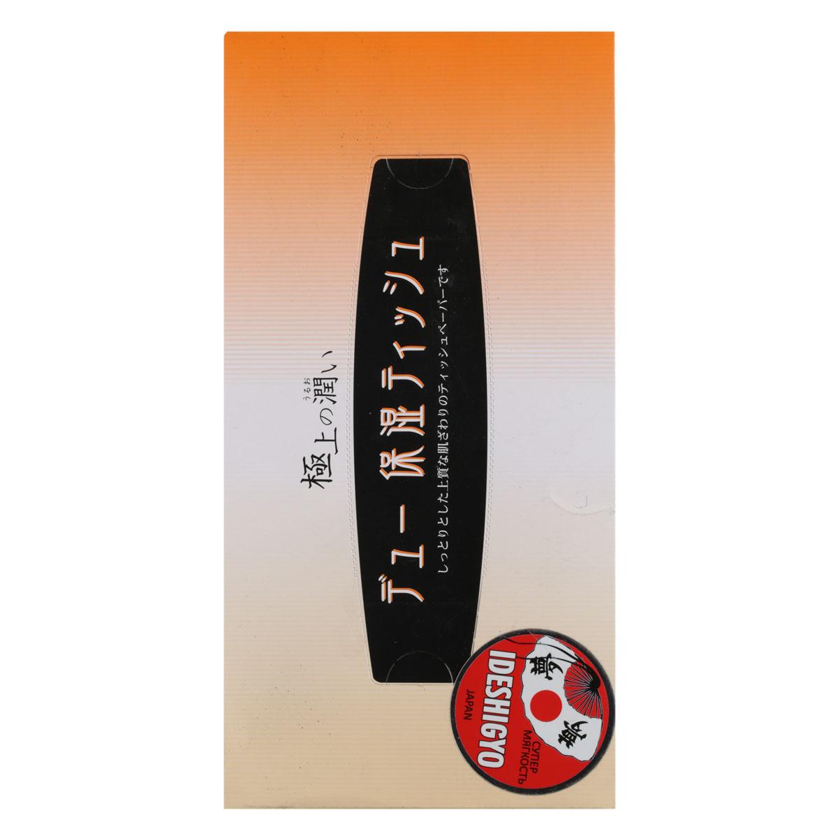 Салфетки бумажные IDESHIGYO DUE, 2-х слойные, 180 шт8377Салфетки Ideshigyo изготовляются по адаптированной технологии, подобно старинному японскому способу производства бумаги путем ручного процеживания./ Мягкая воздушная текстура салфеток Ideshigyo обеспечивает вам нежное прикосновение.При производстве салфеток используется вода из глубоких под-земных источников близ г. Фудзи, что гарантирует безопасность ис-пользования./ Благодаря удобной упаковке салфетки помогут вам в любой си-туации и в любом месте, а сочетание черного и витаминно-оранжевого поднимет вам настроение./ Для сохранения гибкости бумаги и мягкости текстуры высота коробки увеличена до 55 мм (в отличие от 50 мм у других предприятий)./ Состав: 100% целлюлоза.