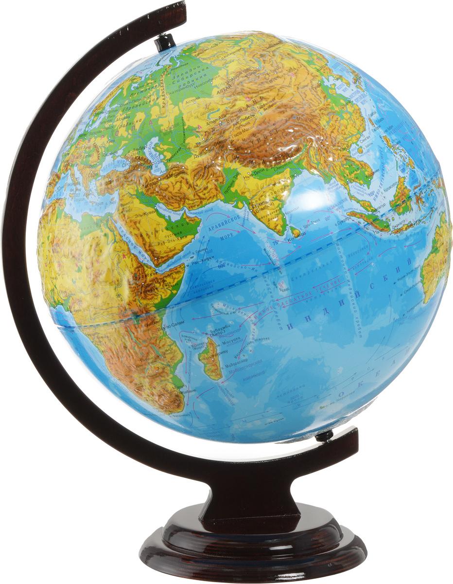 Глобусный мир Глобус с физической картой мира рельефный диаметр 32 см 10203FS-00897Глобус рельефный с физической картой мира Глобусный мир, изготовленный из высококачественного и прочного пластика, показывает страны мира, сухопутные и морские границы того или иного государства, расположение городов и населенных пунктов. На глобусе имеются направления, названия подводных течений и ветров. А также имеется шкала глубин и высот в метрах.С помощью этого глобуса можно получить правильное представление о форме, размерах, расположении материков, океанов, островов, морей и рек. Модель имеет рельефную выпуклую поверхность, что, в свою очередь, делает глобус особенно интересным для детей младшего школьного возраста. Названия стран на глобусе приведены на русском языке. Помимо этого глобус обладает приятной цветовой гаммой. Изделие расположено на деревянной подставке. Настольный глобус с физической картой Глобусный мир станет оригинальным украшением рабочего стола или вашего кабинета. Это изысканная вещь для стильного интерьера, которая станет прекрасным подарком для современного преуспевающего человека, следующего последним тенденциям моды и стремящегося к элегантности и комфорту в каждой детали. Масштаб: 1:40 000 000.