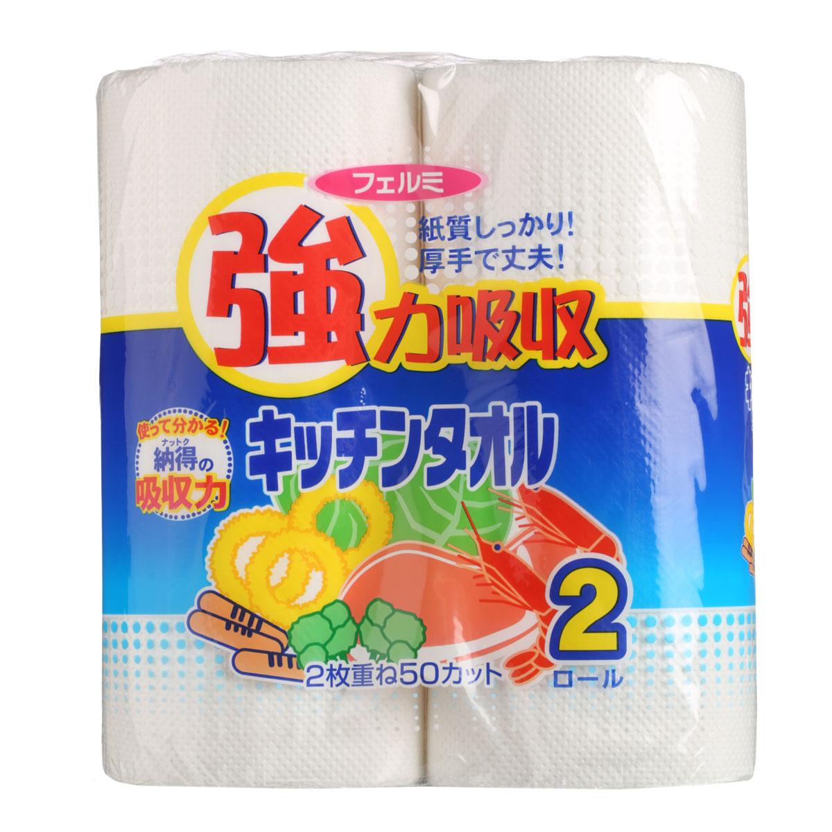 Бумажные полотенца для кухни IDESHIGYO DUE, 2-х слойные, 2 штСЛФ04781Бумажные полотенца для кухни IDE отличаются повышенной впитываемостью. Это обеспечивается 2 – х слойной толщиной материала. Мягкие, очень приятные на ощупь, но в то же время достаточно прочные и не рвутся при намокании.Кухонные бумажные полотенца изготовлены из природных материалов и воды из источников Фудзи.Бумажные полотенца всегда найдут себе применение: они прекрасно удаляют с поверхностей разлитые жидкости, впитывают влагу и жир, используются для протирания столов, стёкол и окон, плит, кухонной мебели.Состав: натуральная 100% целлюлоза.Срок годности не ограничен.
