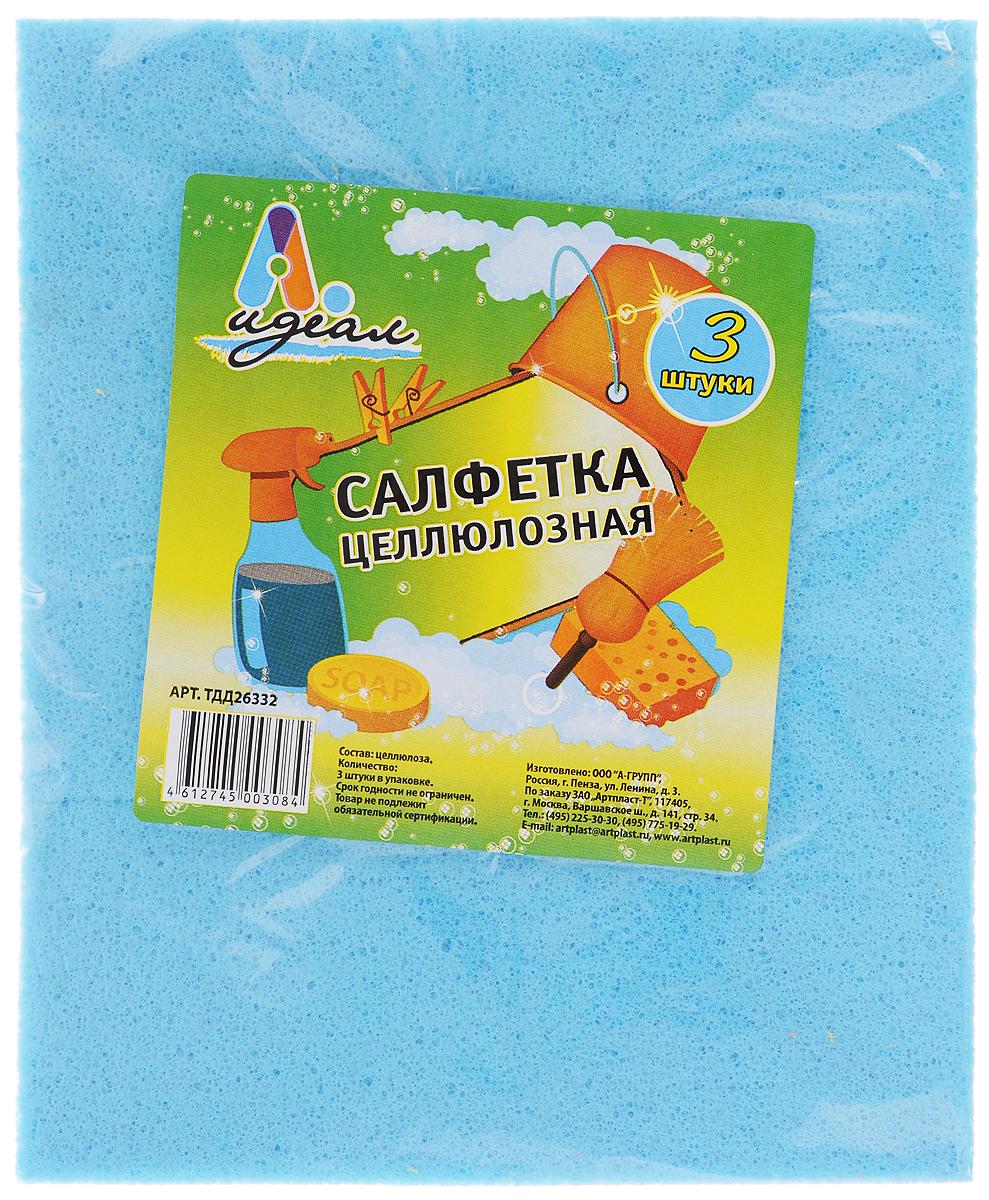 Салфетка губчатая Идеал, цвет: голубой, желтый, оранжевый, 15 х 18 см, 3 шт6.295-875.0Салфетка губчатая Идеал изготовлена из целлюлозы. Салфетка хорошо впитывает влагу, не оставляет разводов и ворсинок. Можно использовать для сухой или влажной уборки любых поверхностей с моющими средствами или без них.