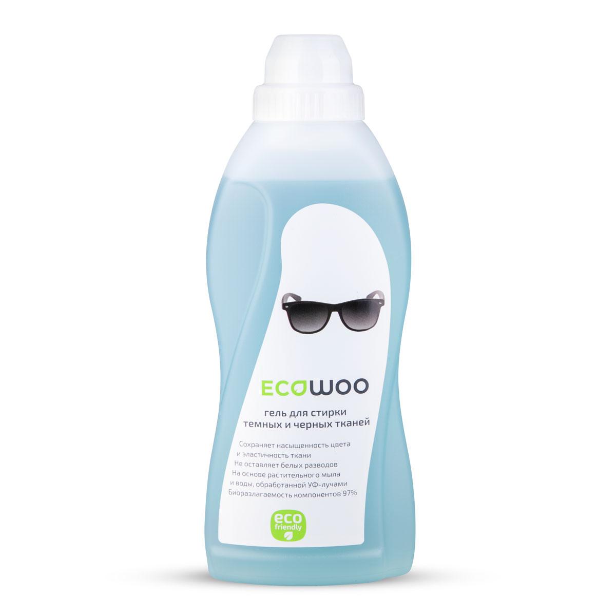 Гель для стирки черного белья EcoWoo, концентрат, 700 млVA4211 B00Гель EcoWoo подходит для стирки черных, темных, а также джинсовых тканей. Средство сохраняет насыщенность цвета и эластичность ткани, не оставляет белых разводов. Изготовлен на основе растительного мыла и воды двойной очистки. Биоразлагаемость компонентов 97%. Состав: вода специально подготовленная, АПАВ 5-15%, растительное мыло 5-15%, НПАВ менее 5%, ароматизатор, консервант, функциональные добавки, краситель.Товар сертифицирован.