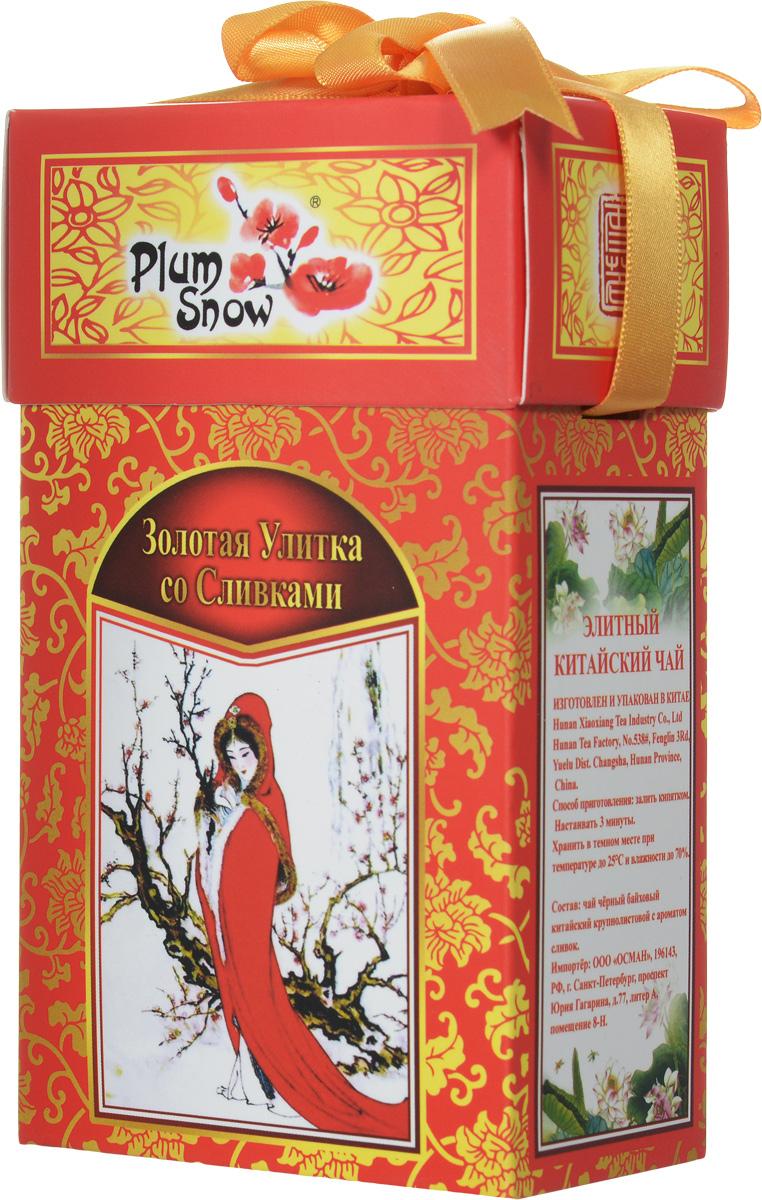 Plum Snow Золотая Улитка со сливками черный листовой чай, 100 г101246Plum Snow Золотая Улитка со сливками - черный китайский крупнолистовой чай со сливками, скрученный в виде маленькой улитки.
