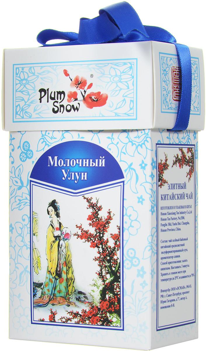 Plum Snow Молочный Улун листовой чай, 100 гPS103Plum Snow Молочный Улун - восхитительный китайский среднелистовой чай - улун с незабываемым ароматом сливок.
