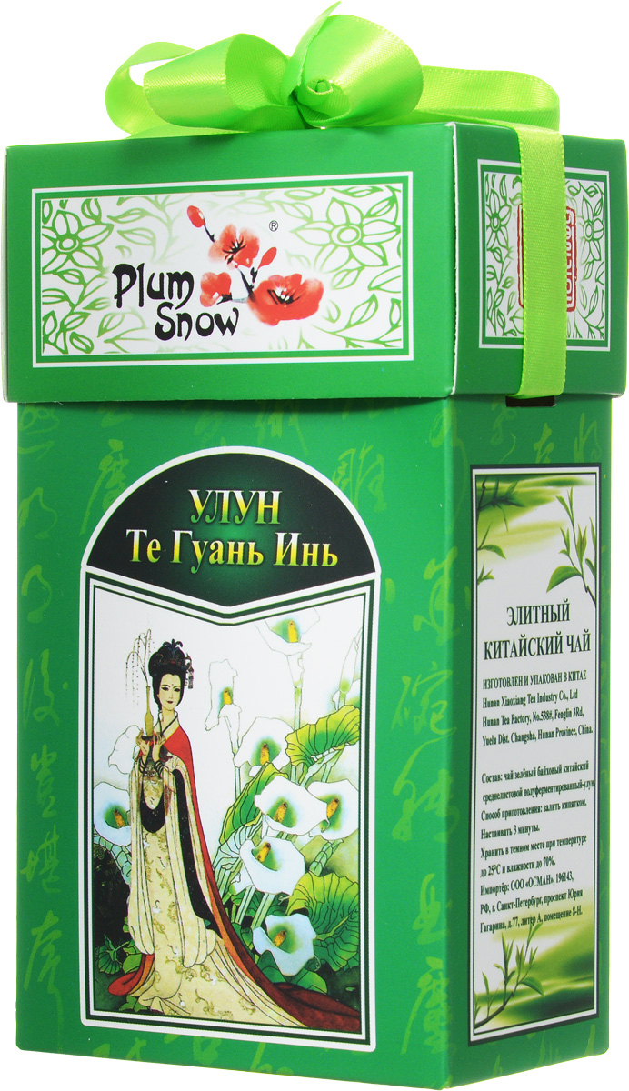 Plum Snow Улун Те Гуань Инь листовой чай, 100 г101246Plum Snow Улун Те Гуань Инь - байховый китайский среднелистовой чай - улун высшего сорта. Настоящий подарок для истинных ценителей чая и восточных традиций.