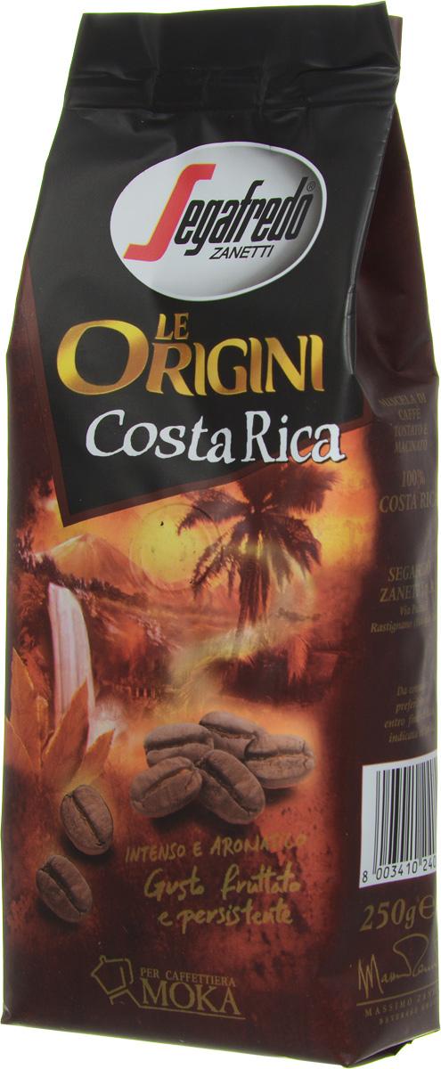 Segafredo Le Origini Costa Riсa кофе молотый, 250 г0120710Кофе Segafredo Le Origini Costa Riсa обладает долгим фруктовым послевкусием. Это тропический кофе, произрастающий среди пышной растительности Коста-Рики. Насыщенный букет и гармоничное фруктовое послевкусие с элегантными легкими нотками ликера.