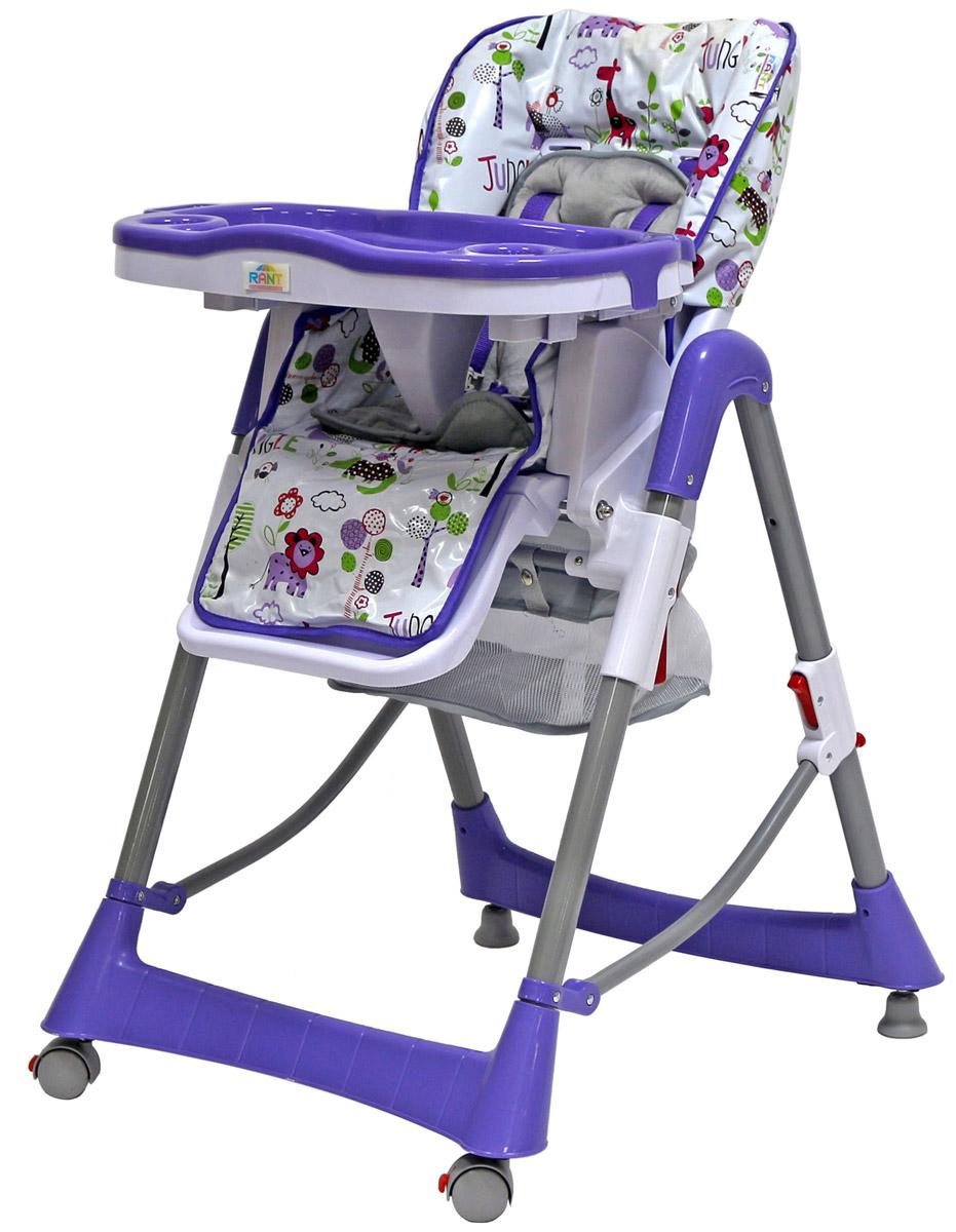 Rant Стульчик для кормления Львенок цвет фиолетовый - Все для детского кормления