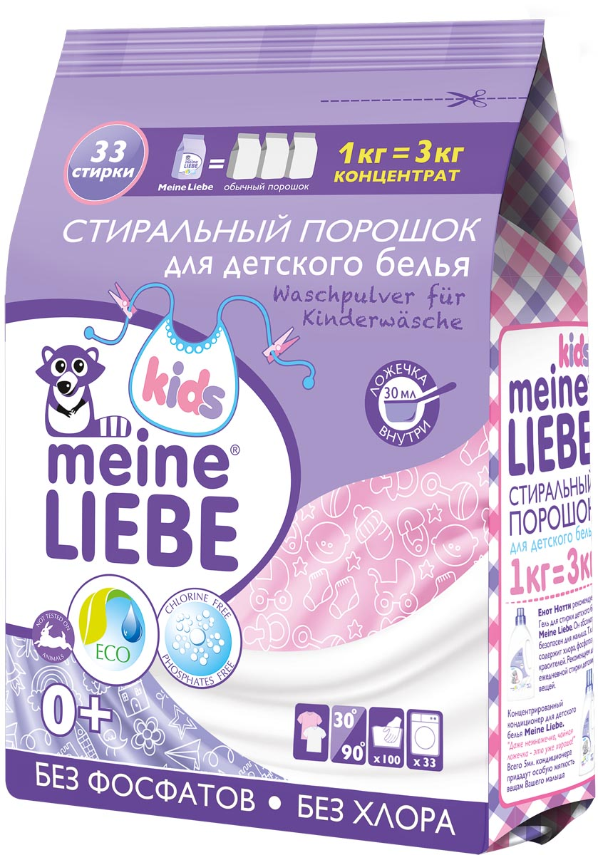 Meine Liebe Стиральный порошок для детского белья 1 кг531-321Стиральный порошок для детского белья Meine Liebe разработан специально для заботы о детской одежде и постельном белье. Рекомендован для малышей с первых дней жизни.Обладает безопасным составом, не содержит фосфатов, хлора и прочих агрессивных компонентов. Полностью выполаскивается из тканей.Благодаря оптимальному сочетанию энзимов безупречно отстирывает сложные загрязнения. Предотвращает деформацию и усадку тканей.Подходит для малышей с первых дней жизни. Безопасный биоразлагаемый состав. Не вызывает аллергии и раздражения. Подходит для стирки одежды людей с чувствительной кожей. Экономичен - рассчитан на 33 стирки. Мерная ложечка внутри. Не требует замачивания. Предотвращает появление накипи.Товар сертифицирован.