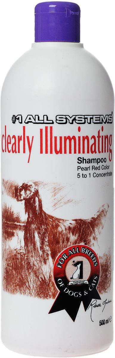 Шампунь для собак и кошек 1 All Systems Clearly Illuminating, для блеска, 500 мл0120710Суперочищающий шампунь для блеска 1 All Systems Clearly Illuminating великолепно очищает кожу и шерсть, не смывая естественные защитные масла, что придает неповторимый блеск и шелковистость. Подходит для абсолютно всех типов шерсти и окрасов: от персидских кошек, мейн-кунов, ши-тцу и лхаса апсо до пуделей, терьеров и волкодавов. Легко смывается, не оставляя следов на шерсти. Придает превосходный блеск и кондиционирует, не изменяя породную текстуру шерсти. Шампунь абсолютно безопасен даже для животных с очень чувствительной кожей и шерстью, а также для животных, страдающих аллергическими реакциями на косметику. Одной из отличительных черт шампуня является его цвет - цвет красного жемчуга. Это позволяет без труда определить, где он уже нанесен, а где нет. И это работает даже на самой густой шерсти, например, такой как у самоеда.Одним из главных достоинств нового продукта является огромная разница в придании блеска всем типам и окрасам шерсти в сравнении с другими шампунями-конкурентами. Особенно хорошо эта разница заметна на таких сложных для груминга окрасах как абрикосовый, песочный, палевый, красный (сеттериный), золотистый и коричневый (бурый). Обратите внимание, что данный шампунь не оттеняет и не окрашивает шерсть, а лишь тщательно очищает и придает ей невероятное сияние!Шампунь ни коим образом не изменяет породную текстуру шерстного покрова, поэтому может быть использован для самой разной шерсти: от наиболее жесткой (как у терьеров и овчарок) до очень мягкой и пористой (как у мальтезе, йоркширских терьеров и американских кокеров).Шампунь изготовлен исключительно из натуральных компонентов и проходит очень длительную подготовку и обработку до того, как разливается по бутылкам. Это делает его пригодным к очень длительному хранению и абсолютно безопасным для применения на любых животных всех возрастов.