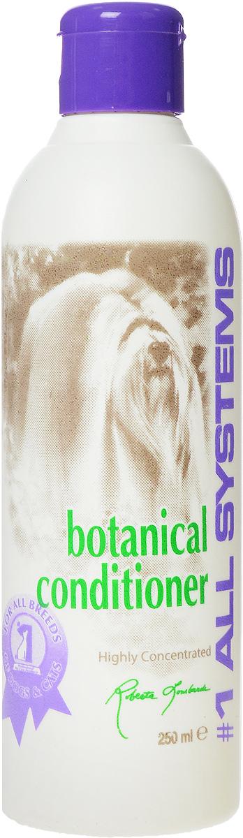 Кондиционер для собак и кошек 1 All Systems Botanical, на основе растительных экстрактов, 250 мл601Кондиционер для собак и кошек 1 All Systems Botanical, изготовленный из натуральных ингредиентов, предназначен для ухода за шерстью вашего любимого питомца.Экстракты моркови и виноградного семени мгновенно кондиционирует шерсть, придавая ей необходимую текстуру и блеск.Кондиционер бережно ухаживает за шерстью и предохраняет ее от статического эффекта на длительное время. Делает шерсть более гладкой и шелковистой.Значительно снижает спутывание, нормализует структуру каждого волоса, питая и обогащая при этом корни волос витаминами. Придает шерсти законченный вид, необходимый для выставки.Растительный кондиционер 1 All Systems Botanical особенно рекомендуется для ши-тцу, кокеров, ватных пуделей, афганов, йорков, бишонов. Рекомендации для кошек:Рекомендуется использовать для всех пород кошек при подготовке к выставкам. Объем: 250 мл.Состав: экстракт моркови, изододекан, изогексадекан, бегентримониум, метосульфат, цетеариловый спирт, морковная живица (с бета-каротином), масло из семян винограда, метилгидроксибензоат, метилохлороизотиазолинон, тетрасодиум ЭДТК, ароматизатор.