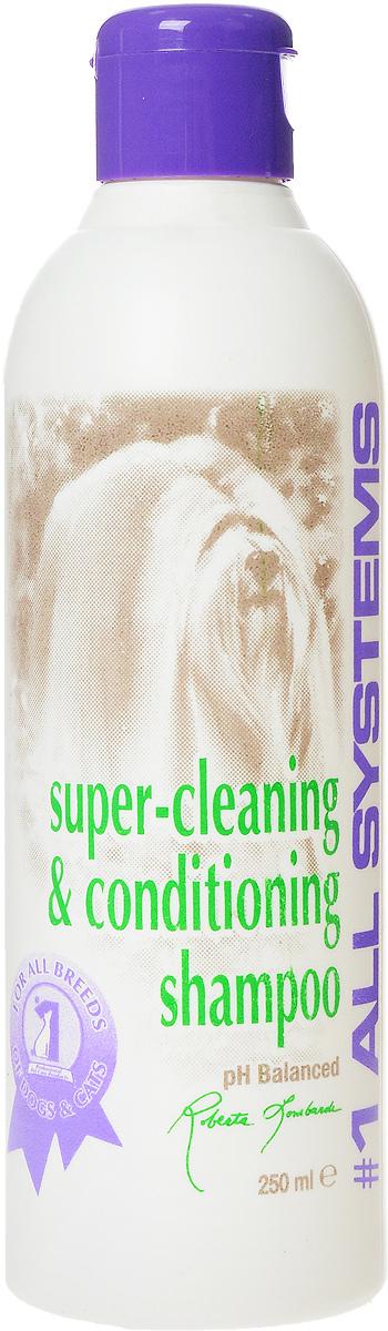 Шампунь для собак и кошек 1 All Systems Super-cleaning & Conditioning, суперочищающий, 250 мл101Шампунь 1 All Systems Super-cleaning & Conditioning предназначен для собак и кошек. Шампунь обогащен кондиционерами, которые тщательно очищают шерсть, не изменяя ее структуру. Быстро и полностью смывается, оставляет шерсть искрящейся, без остатков грязи. Уникальная формула предотвращает образование колтунов. Благодаря безопасной и очень мягкой формуле, может использоваться ежедневно. Подходит для чувствительной кожи, щенкам, кормящим сукам и кошкам. Содержит только натуральные, безвредные ингредиенты. Не содержит алкоголь, масло или силиконовые продукты, способные повредить кожу и шерсть. Не изменяет окрас и текстуру. Способ применения. Может быть разведен в 1 или 2 частях воды перед использованием. Хорошо увлажните шерсть и нанесите нужное количество для удаления грязи и жира. Хорошо вмассируйте в шерсть. Ополосните и еще раз нанесите шампунь для полной очистки шерсти, затем нанесите подобранный для вашего питомца кондиционер.Рекомендации для кошек: идеально подходит для ухода за кошками любых пород и с любым типом шерсти, а также применяется как первый шампунь при подготовке к выставке. Состав: дистиллированная вода, аммоний лаурил сульфат, кокамидопропилбетаин, кокамид DEA, пропиллен гликоль, глицерин, ароматизатор, лимонная кислота, F.D. & C. желтый #6.