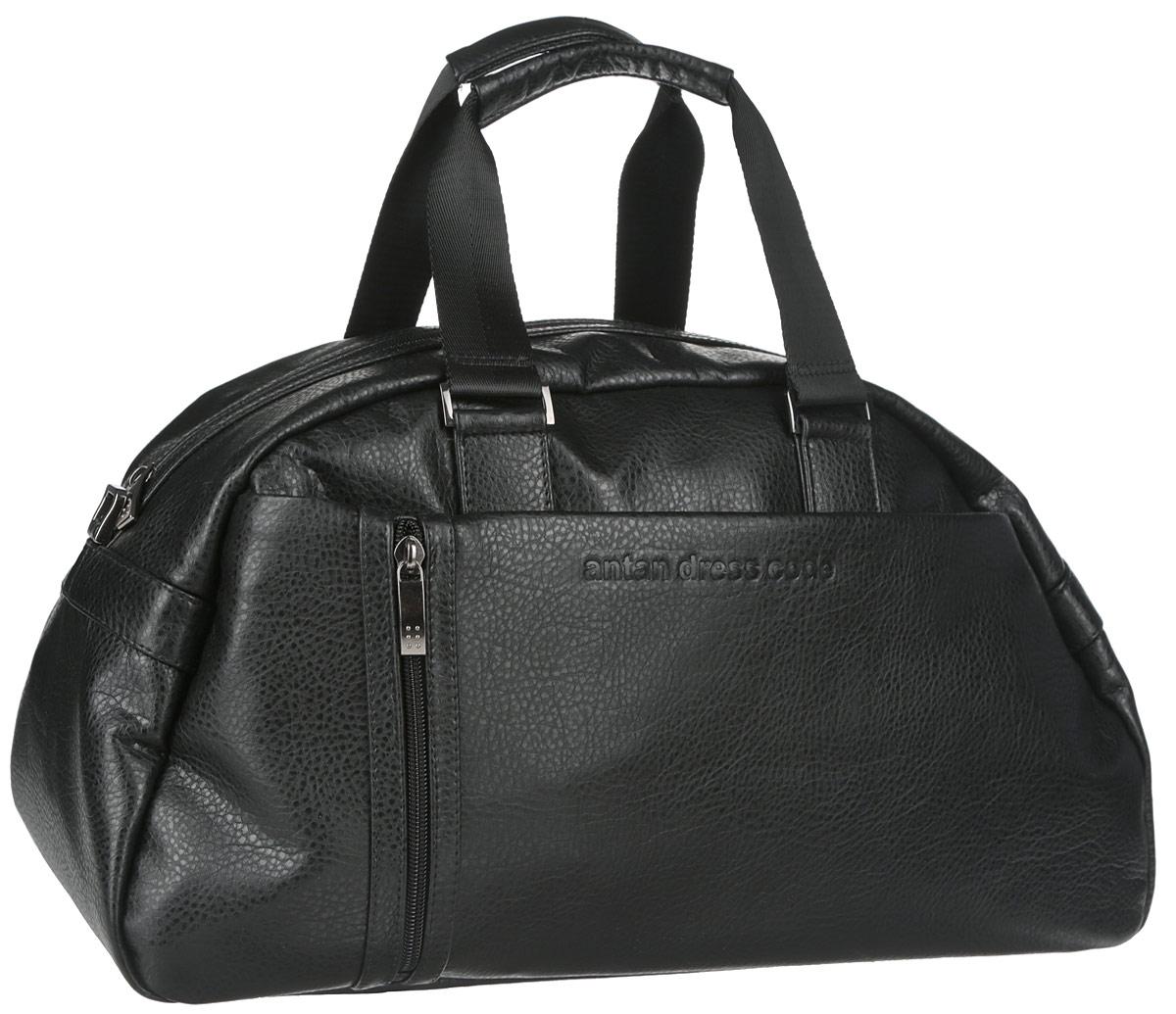 Сумка дорожная Antan, цвет: черный. 2-247332515-2358Вместительная дорожная сумка Antan выполнена из искусственной кожи с зернистой фактурой. Такая сумка станет надежным спутником в недолгих путешествиях, походах в спортзал и других жизненных ситуациях. Данная модель способна вместить большое количество необходимых вещей и предметов.Модель имеет одно главное отделение, закрывающееся на пластиковую застежку-молнию. Внутри отделения предусмотрен вместительный прорезной карман на застежке-молнии и два нашивных кармана для мелочей. Снаружи, на задней и передней стенках расположены вместительные прорезные карманы на застежках-молниях. Лицевая сторона дополнена небольшим прорезным карманом на молнии. Сумка оснащена двумя удобными ручками и двумя съемными плечевыми ремнями, регулируемой длины, благодаря этому сумка носится в руке или на плече. Устойчивое дно дополнено металлическими ножками, которые защитят изделие от повреждений. Сумка декорирована тиснением бренда.Такая сумка - незаменимый аксессуар для путешествия. С этим аксессуаром вы всегда будете выглядеть современно и модно.