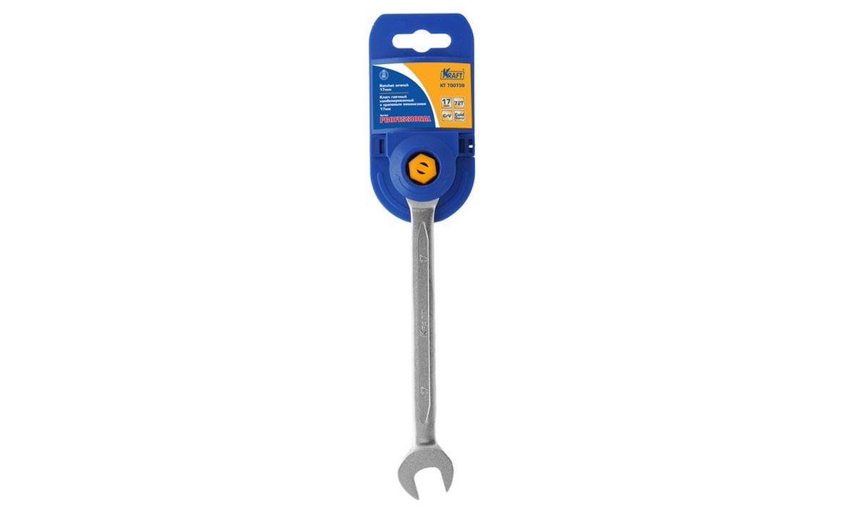 Ключ гаечный комбинированный Kraft Professional, 17 ммПЦ3690Ключ комбинированный Kraft станет отличным помощником монтажнику или владельцу авто. Этот инструмент обеспечит надежную фиксацию на гранях крепежа, а храповый механизм облегчит вам работу. Специальная хромованадиевая сталь повышает прочность и износ инструмента.Длина ключа: 22,5 см.Диаметр головки: 17 мм.